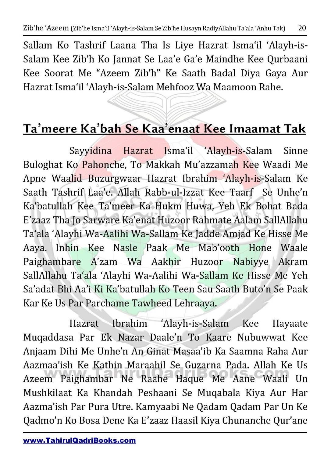 zib_he-e28098azeem-zib_he-ismacabbil-se-zib_he-husayn-tak-in-roman-urdu-unlocked_Page_020