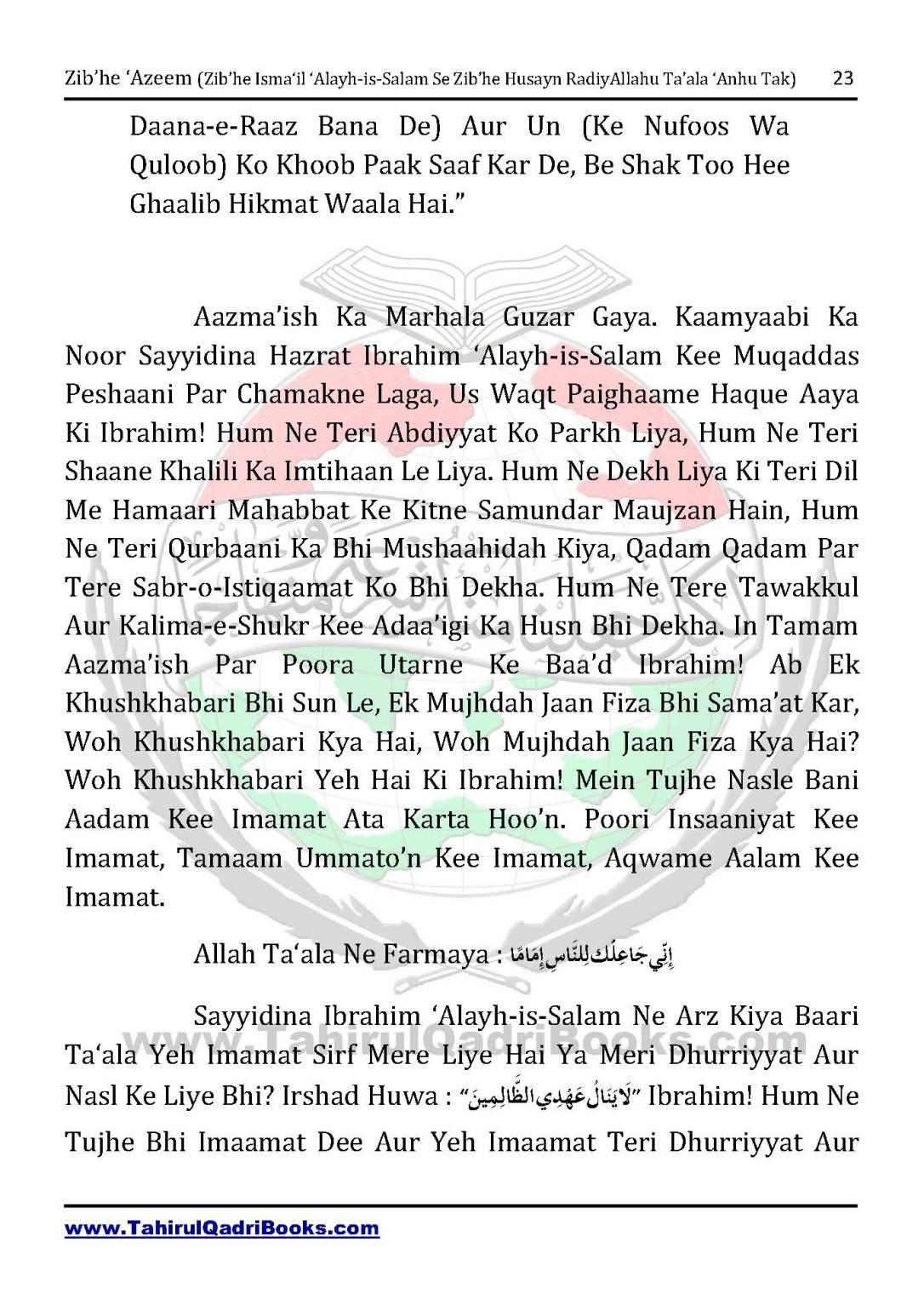 zib_he-e28098azeem-zib_he-ismacabbil-se-zib_he-husayn-tak-in-roman-urdu-unlocked_Page_023