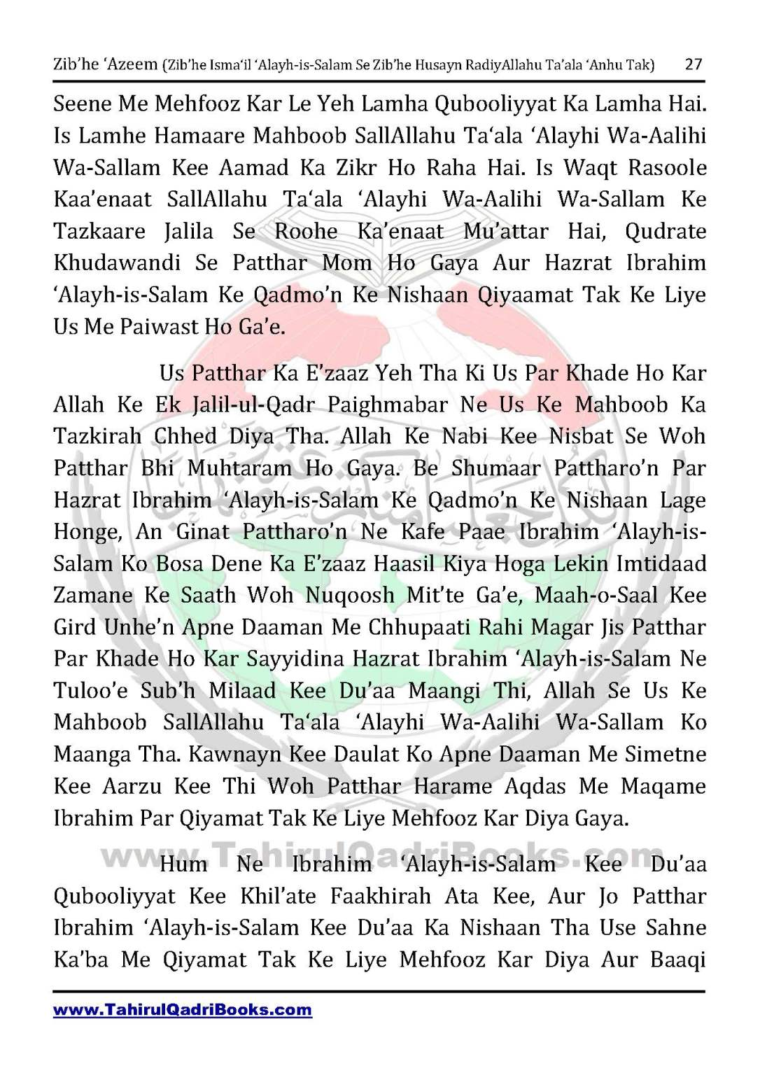 zib_he-e28098azeem-zib_he-ismacabbil-se-zib_he-husayn-tak-in-roman-urdu-unlocked_Page_027