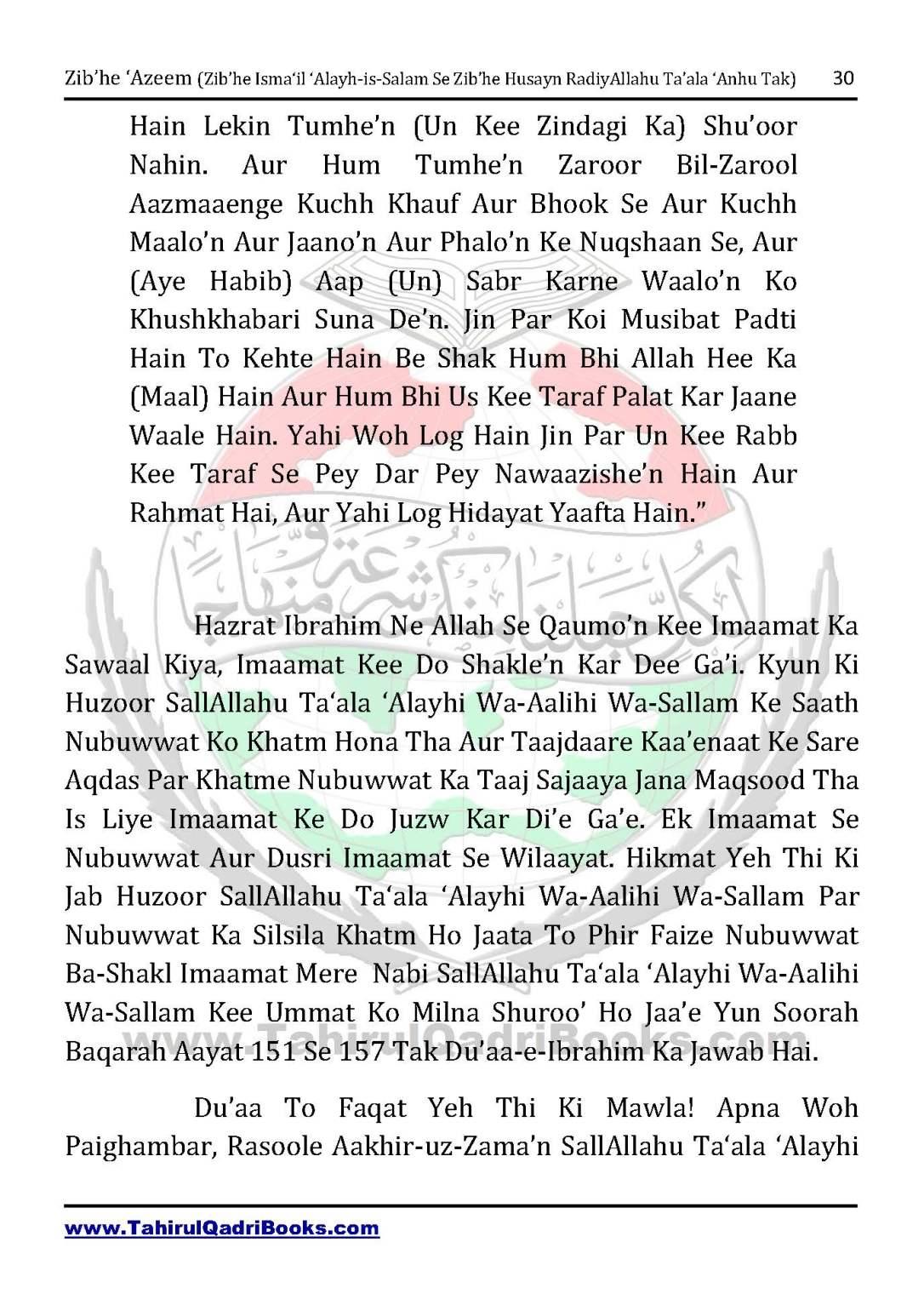 zib_he-e28098azeem-zib_he-ismacabbil-se-zib_he-husayn-tak-in-roman-urdu-unlocked_Page_030