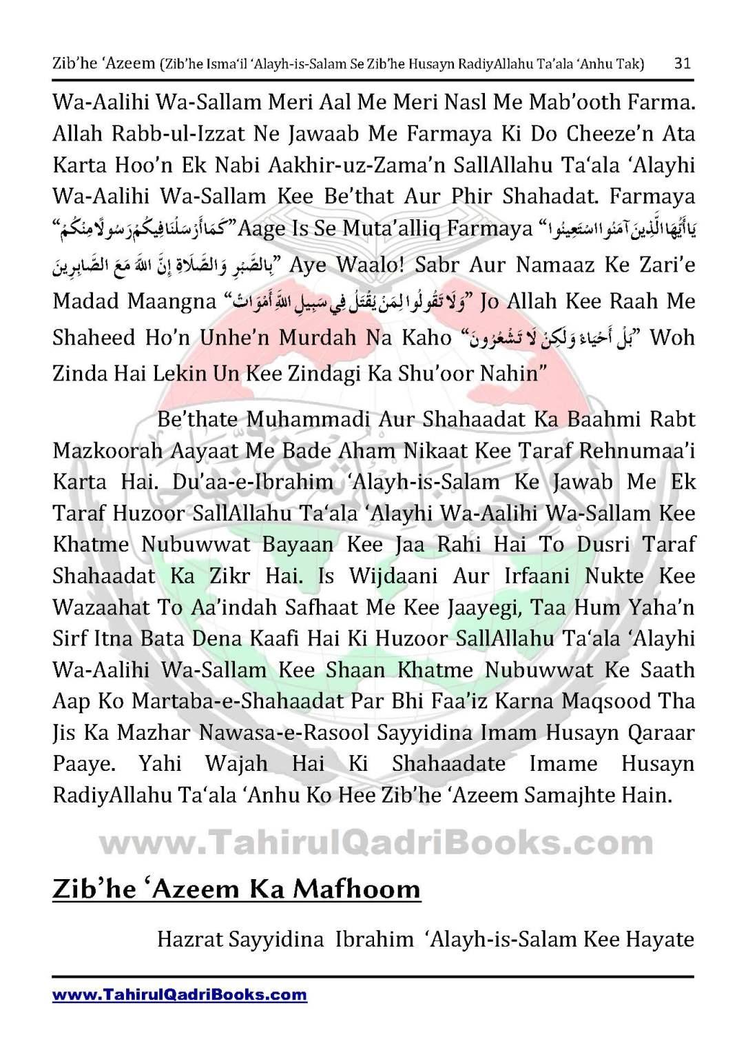 zib_he-e28098azeem-zib_he-ismacabbil-se-zib_he-husayn-tak-in-roman-urdu-unlocked_Page_031