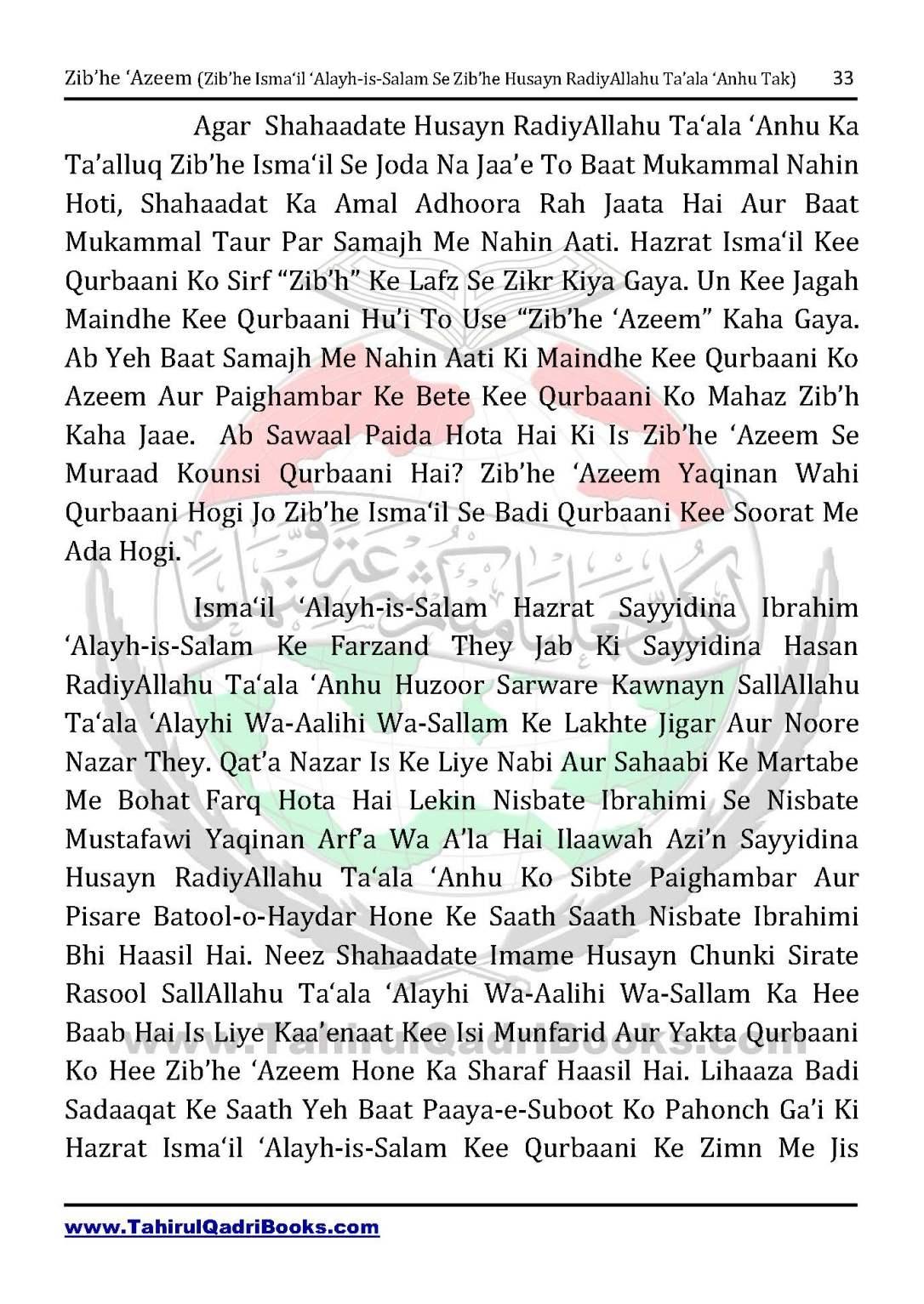 zib_he-e28098azeem-zib_he-ismacabbil-se-zib_he-husayn-tak-in-roman-urdu-unlocked_Page_033
