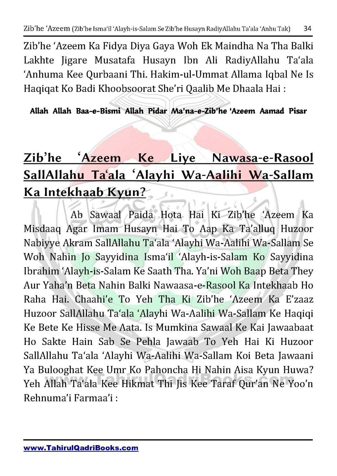 zib_he-e28098azeem-zib_he-ismacabbil-se-zib_he-husayn-tak-in-roman-urdu-unlocked_Page_034