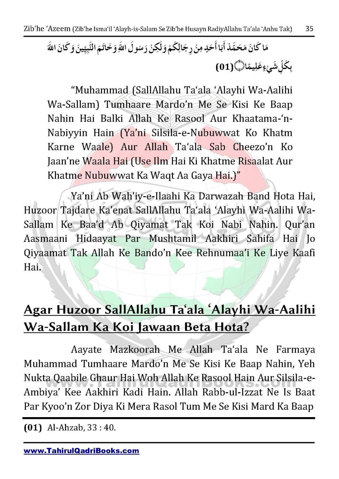 zib_he-e28098azeem-zib_he-ismacabbil-se-zib_he-husayn-tak-in-roman-urdu-unlocked_Page_035
