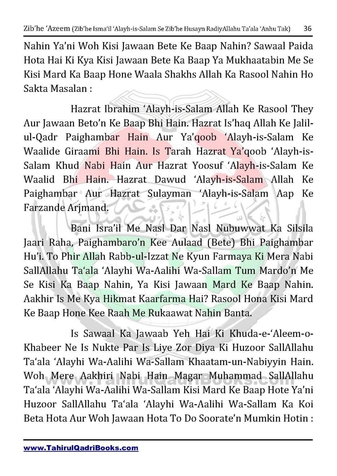 zib_he-e28098azeem-zib_he-ismacabbil-se-zib_he-husayn-tak-in-roman-urdu-unlocked_Page_036