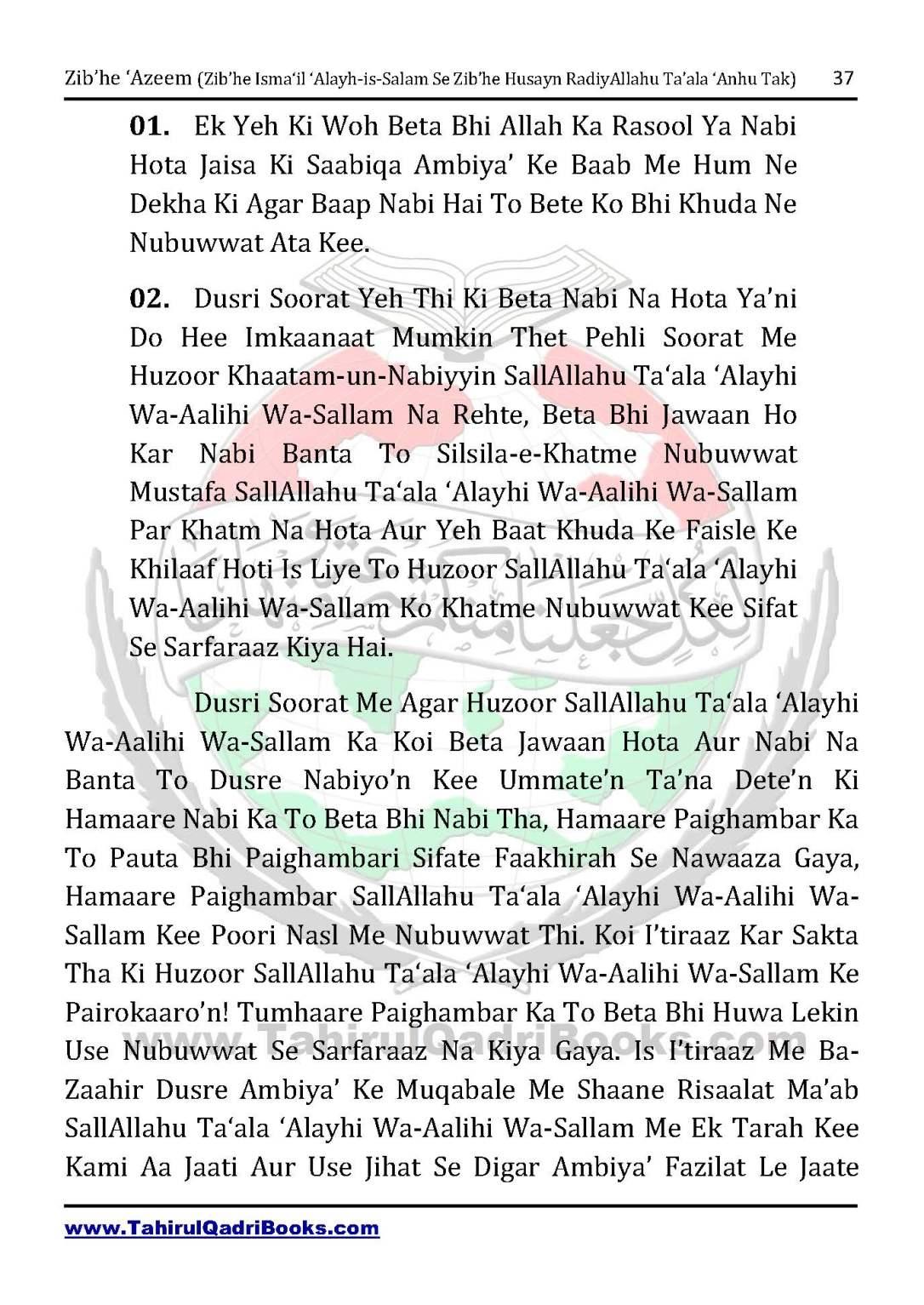 zib_he-e28098azeem-zib_he-ismacabbil-se-zib_he-husayn-tak-in-roman-urdu-unlocked_Page_037
