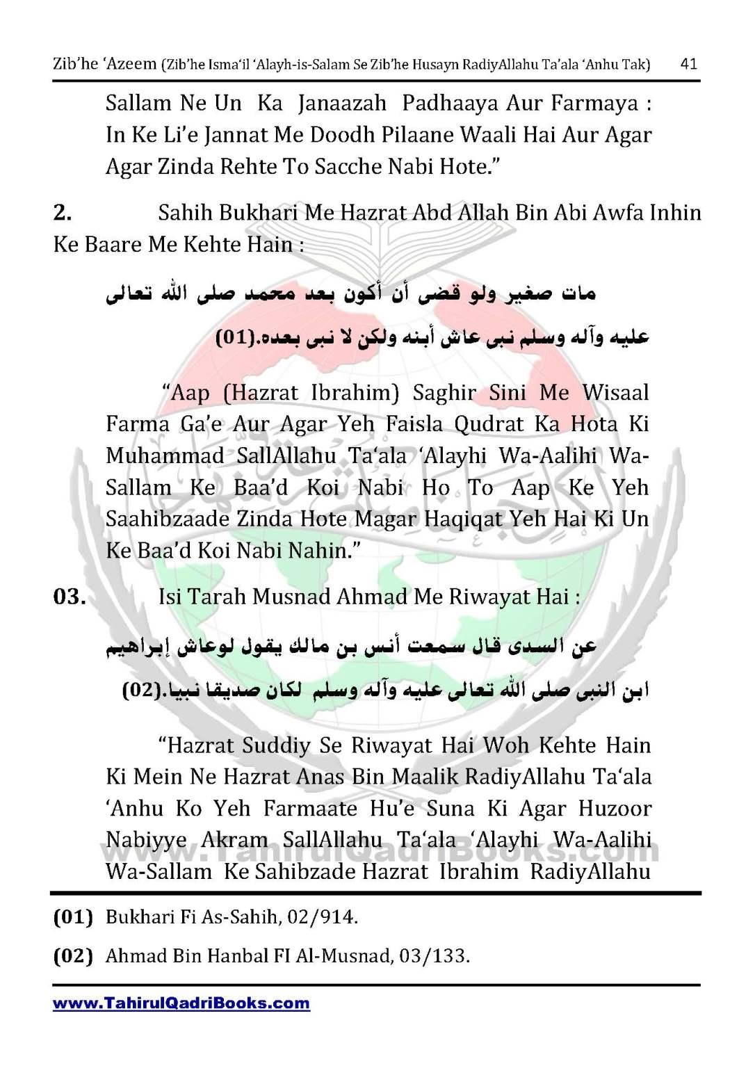 zib_he-e28098azeem-zib_he-ismacabbil-se-zib_he-husayn-tak-in-roman-urdu-unlocked_Page_041