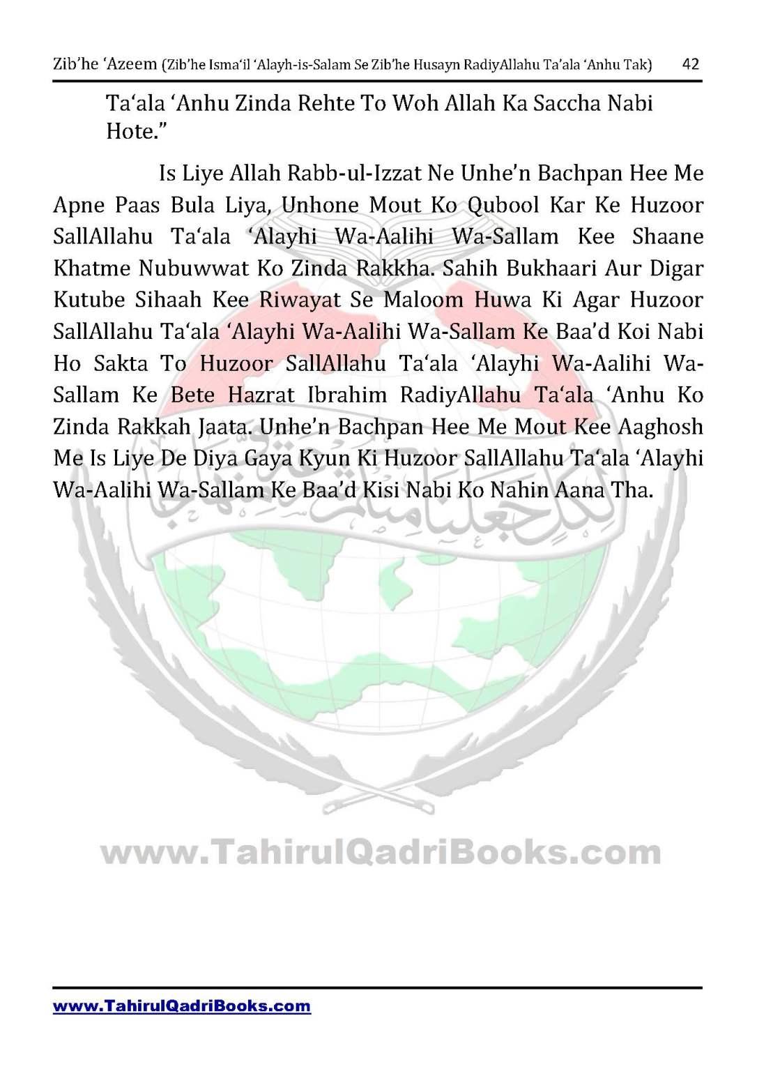 zib_he-e28098azeem-zib_he-ismacabbil-se-zib_he-husayn-tak-in-roman-urdu-unlocked_Page_042