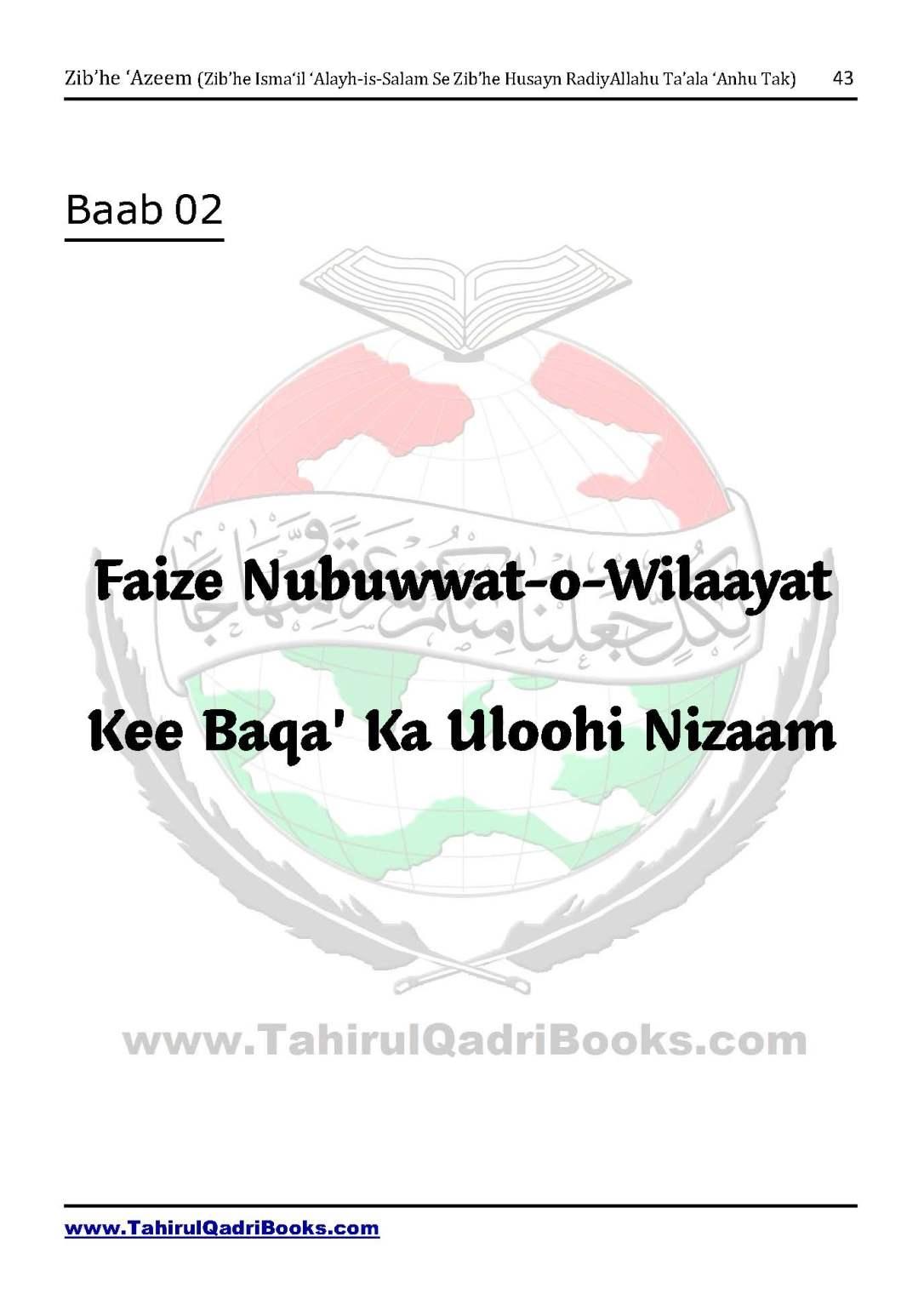 zib_he-e28098azeem-zib_he-ismacabbil-se-zib_he-husayn-tak-in-roman-urdu-unlocked_Page_043