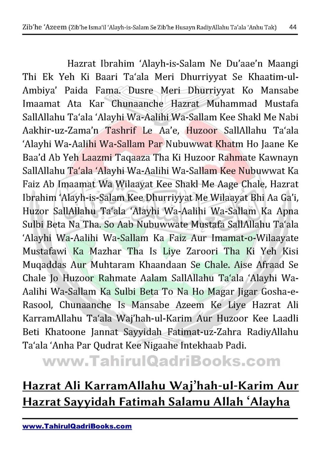 zib_he-e28098azeem-zib_he-ismacabbil-se-zib_he-husayn-tak-in-roman-urdu-unlocked_Page_044