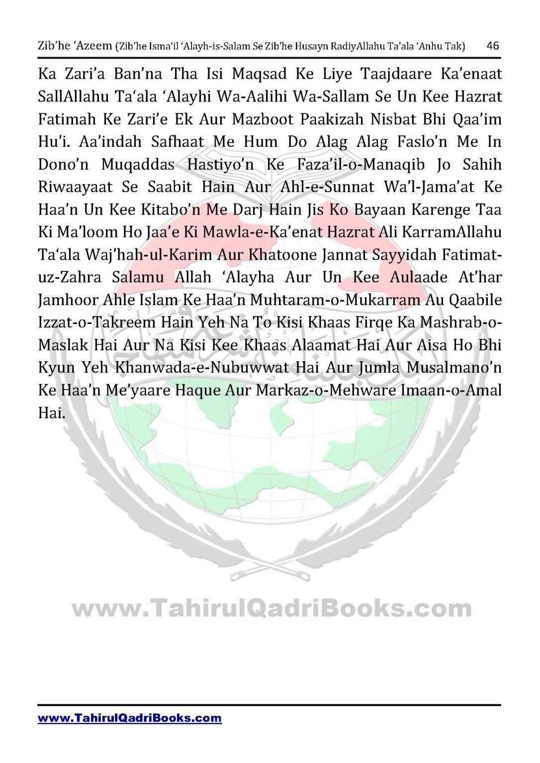 zib_he-e28098azeem-zib_he-ismacabbil-se-zib_he-husayn-tak-in-roman-urdu-unlocked_Page_046