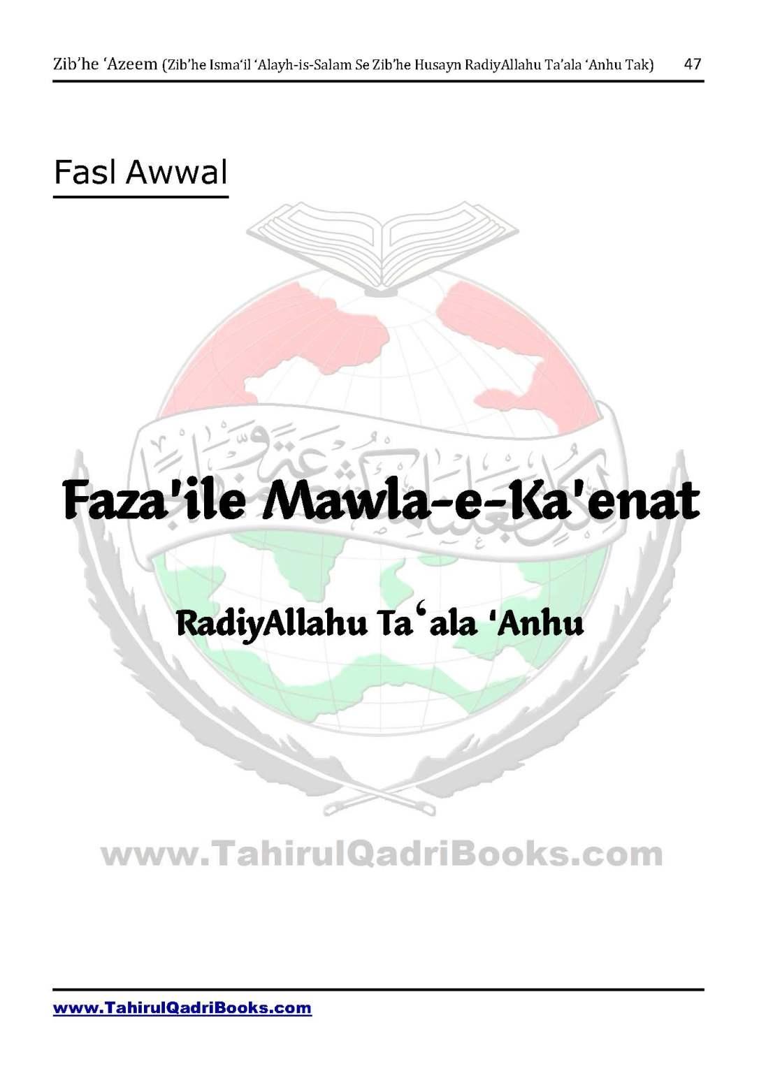zib_he-e28098azeem-zib_he-ismacabbil-se-zib_he-husayn-tak-in-roman-urdu-unlocked_Page_047