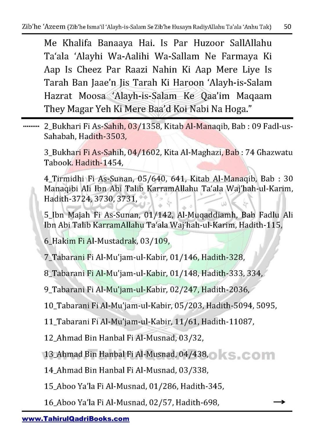 zib_he-e28098azeem-zib_he-ismacabbil-se-zib_he-husayn-tak-in-roman-urdu-unlocked_Page_050
