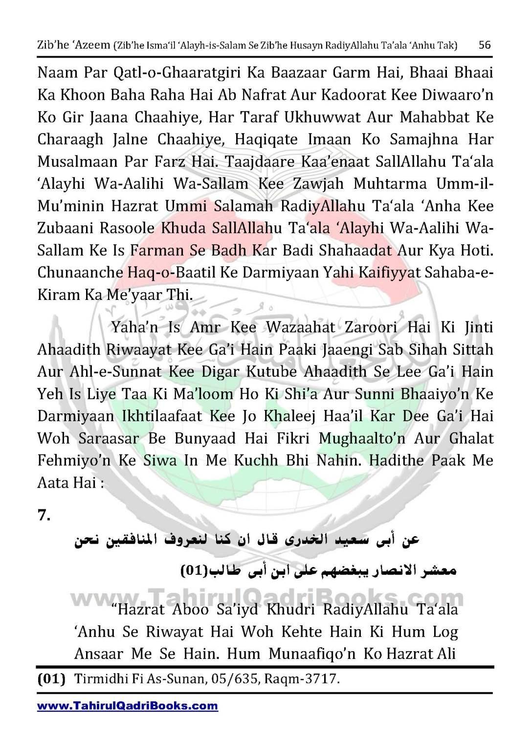 zib_he-e28098azeem-zib_he-ismacabbil-se-zib_he-husayn-tak-in-roman-urdu-unlocked_Page_056
