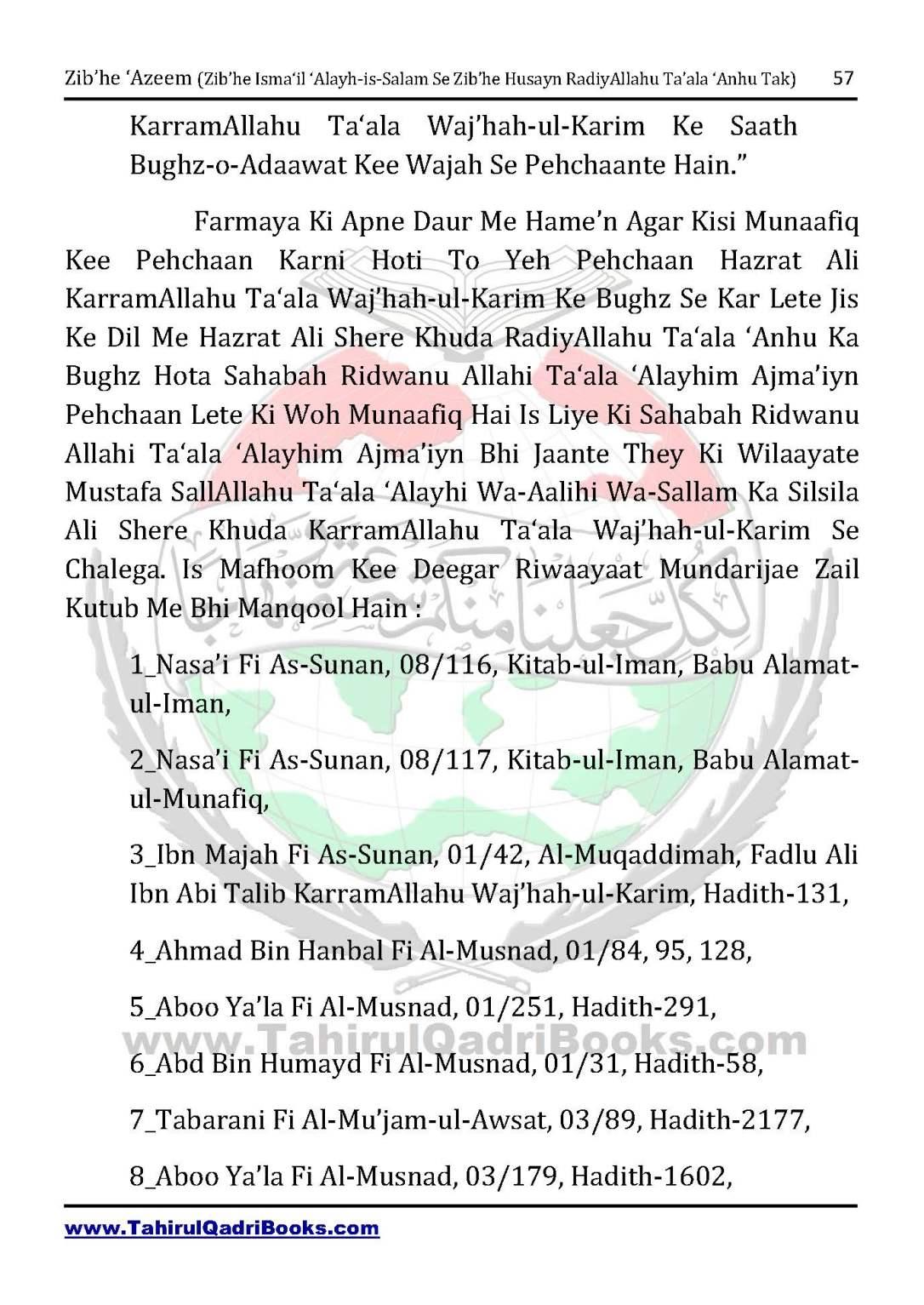 zib_he-e28098azeem-zib_he-ismacabbil-se-zib_he-husayn-tak-in-roman-urdu-unlocked_Page_057