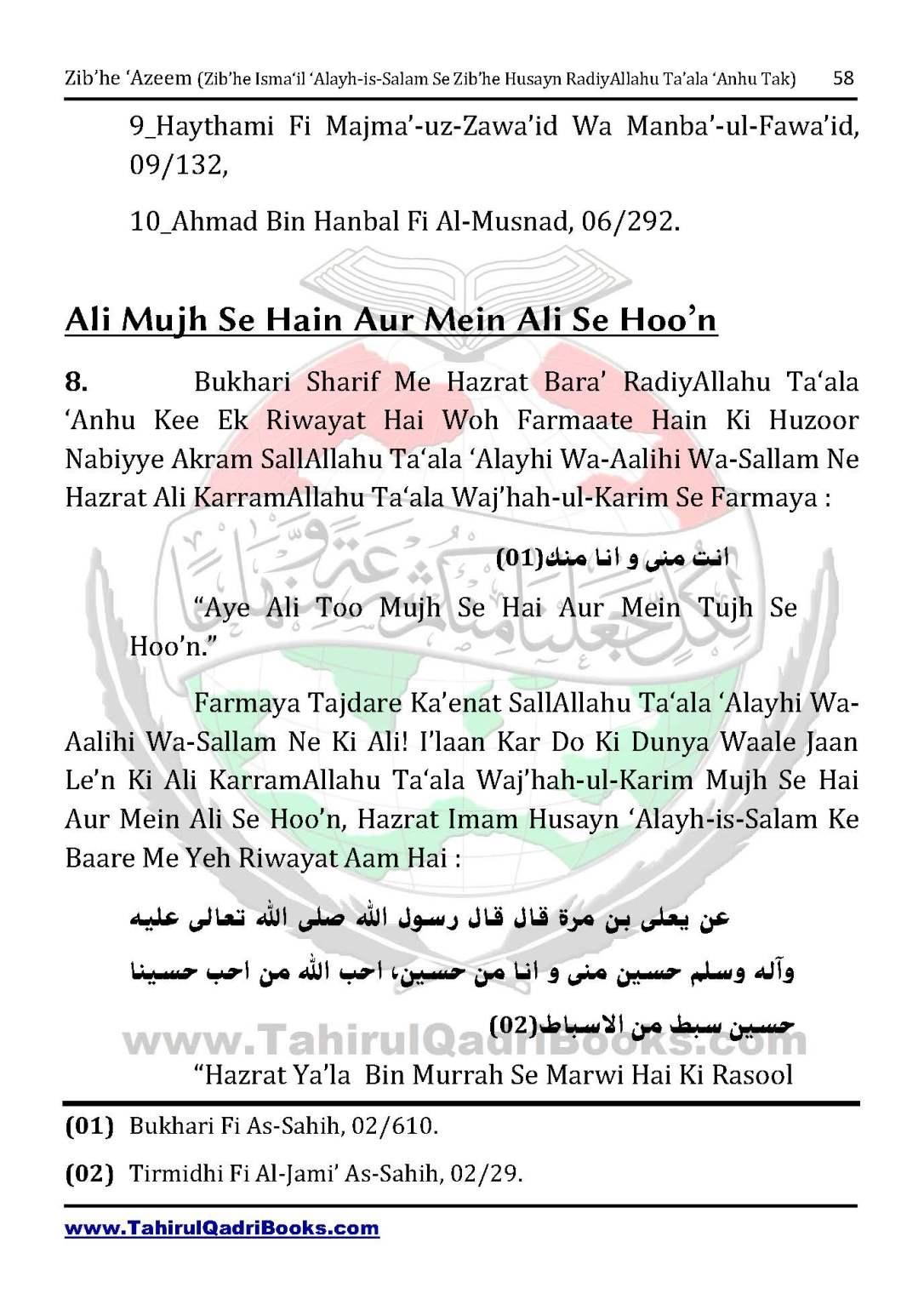 zib_he-e28098azeem-zib_he-ismacabbil-se-zib_he-husayn-tak-in-roman-urdu-unlocked_Page_058