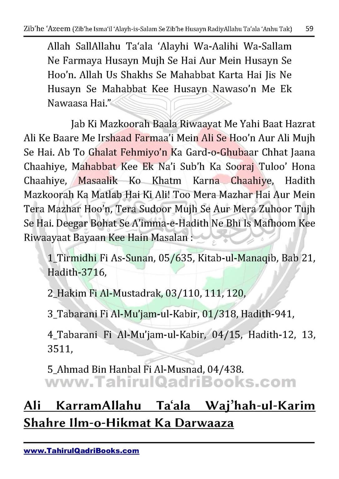 zib_he-e28098azeem-zib_he-ismacabbil-se-zib_he-husayn-tak-in-roman-urdu-unlocked_Page_059