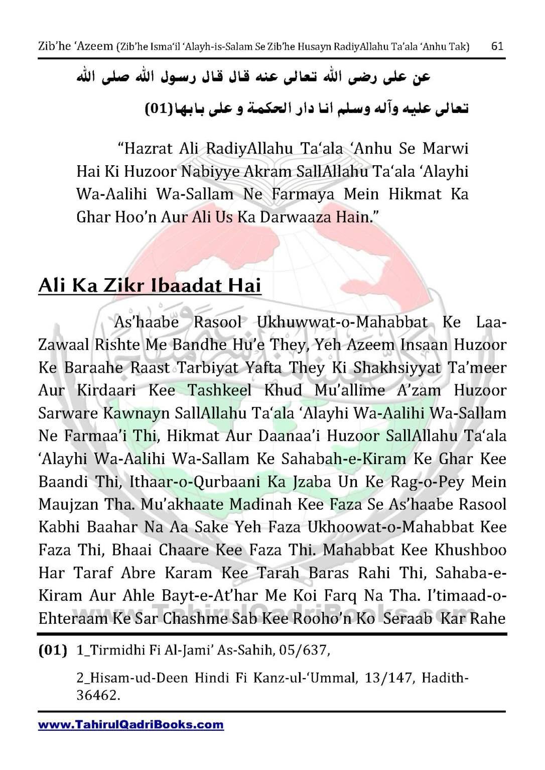 zib_he-e28098azeem-zib_he-ismacabbil-se-zib_he-husayn-tak-in-roman-urdu-unlocked_Page_061