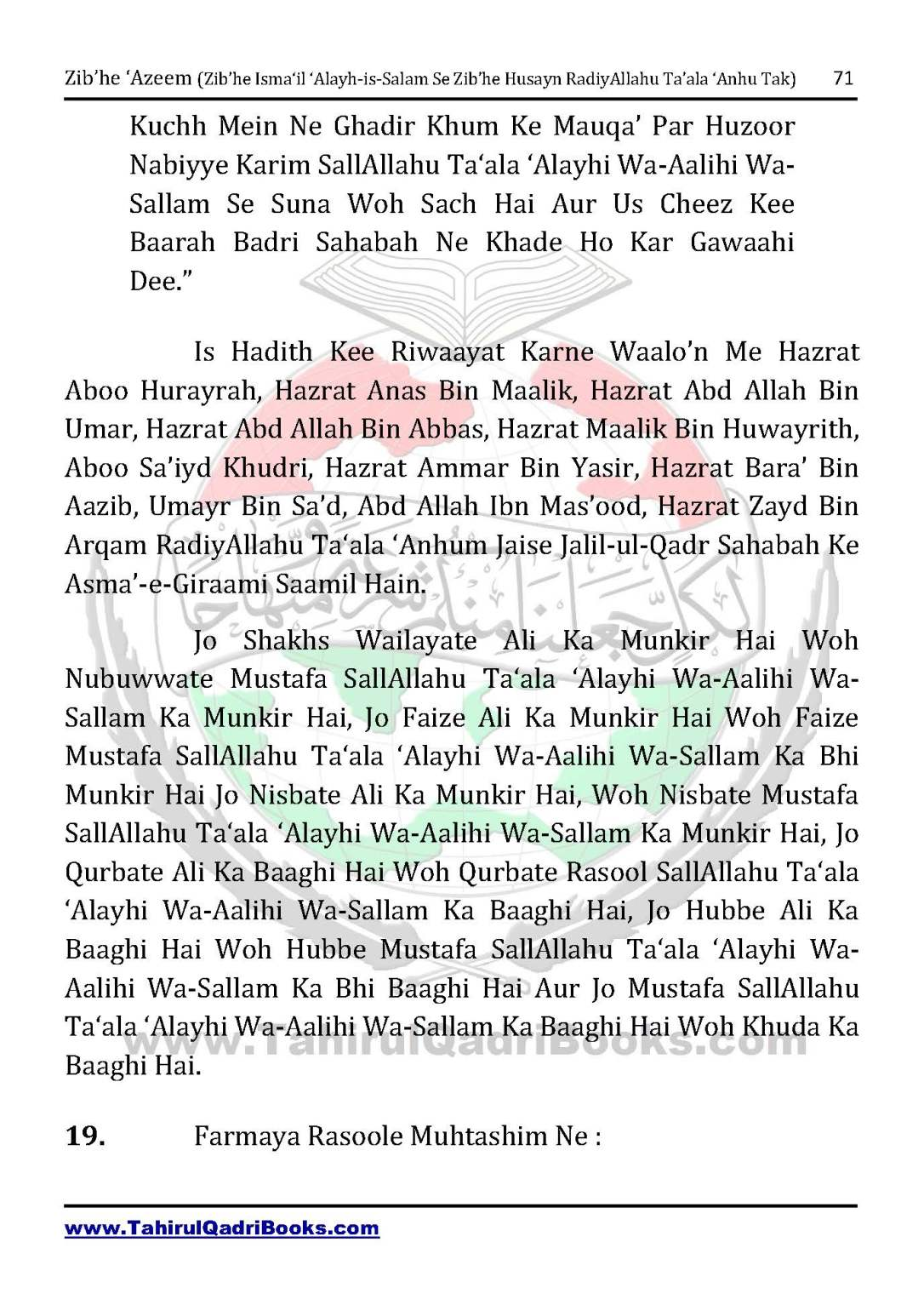 zib_he-e28098azeem-zib_he-ismacabbil-se-zib_he-husayn-tak-in-roman-urdu-unlocked_Page_071