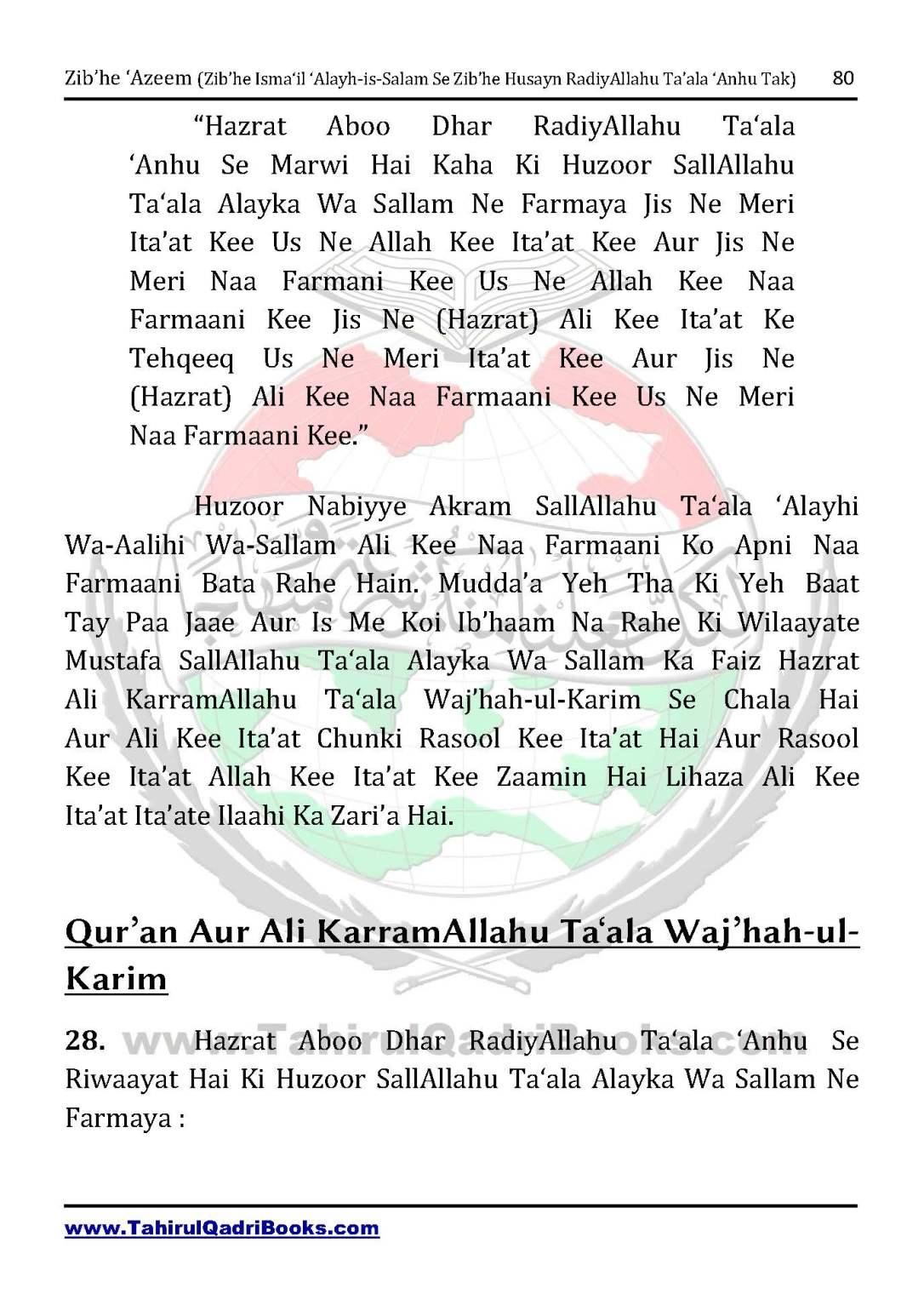 zib_he-e28098azeem-zib_he-ismacabbil-se-zib_he-husayn-tak-in-roman-urdu-unlocked_Page_080