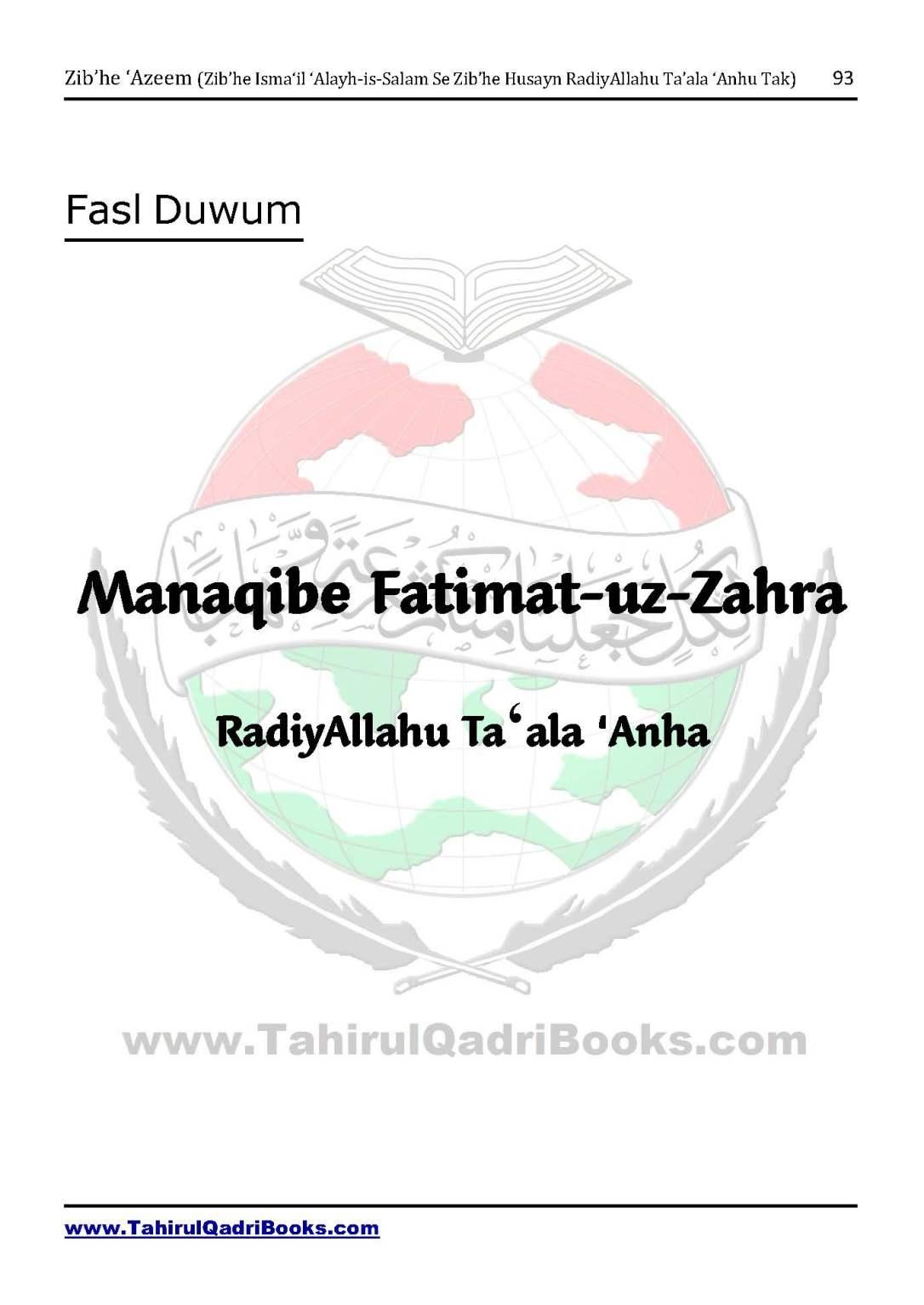 zib_he-e28098azeem-zib_he-ismacabbil-se-zib_he-husayn-tak-in-roman-urdu-unlocked_Page_093