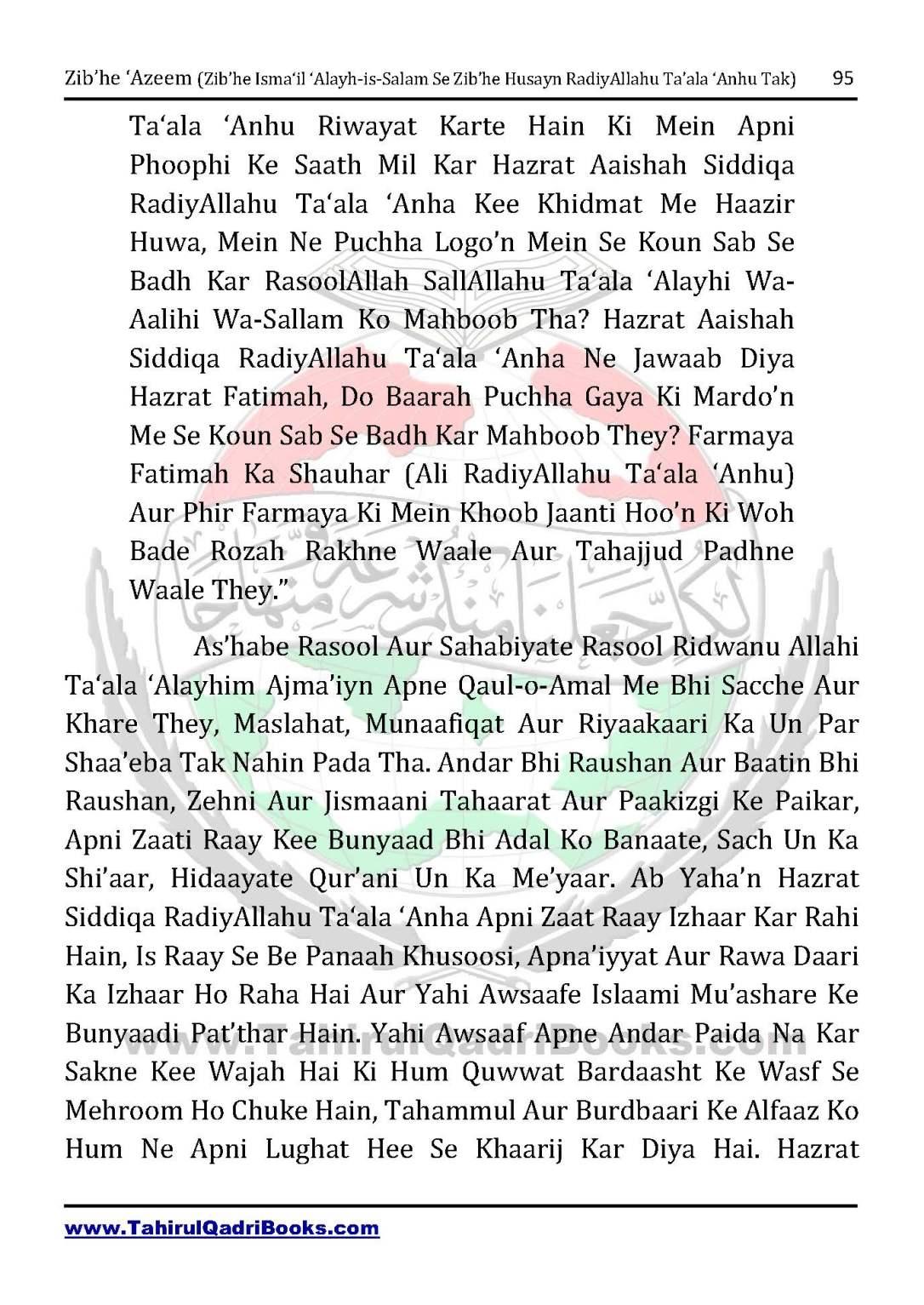 zib_he-e28098azeem-zib_he-ismacabbil-se-zib_he-husayn-tak-in-roman-urdu-unlocked_Page_095