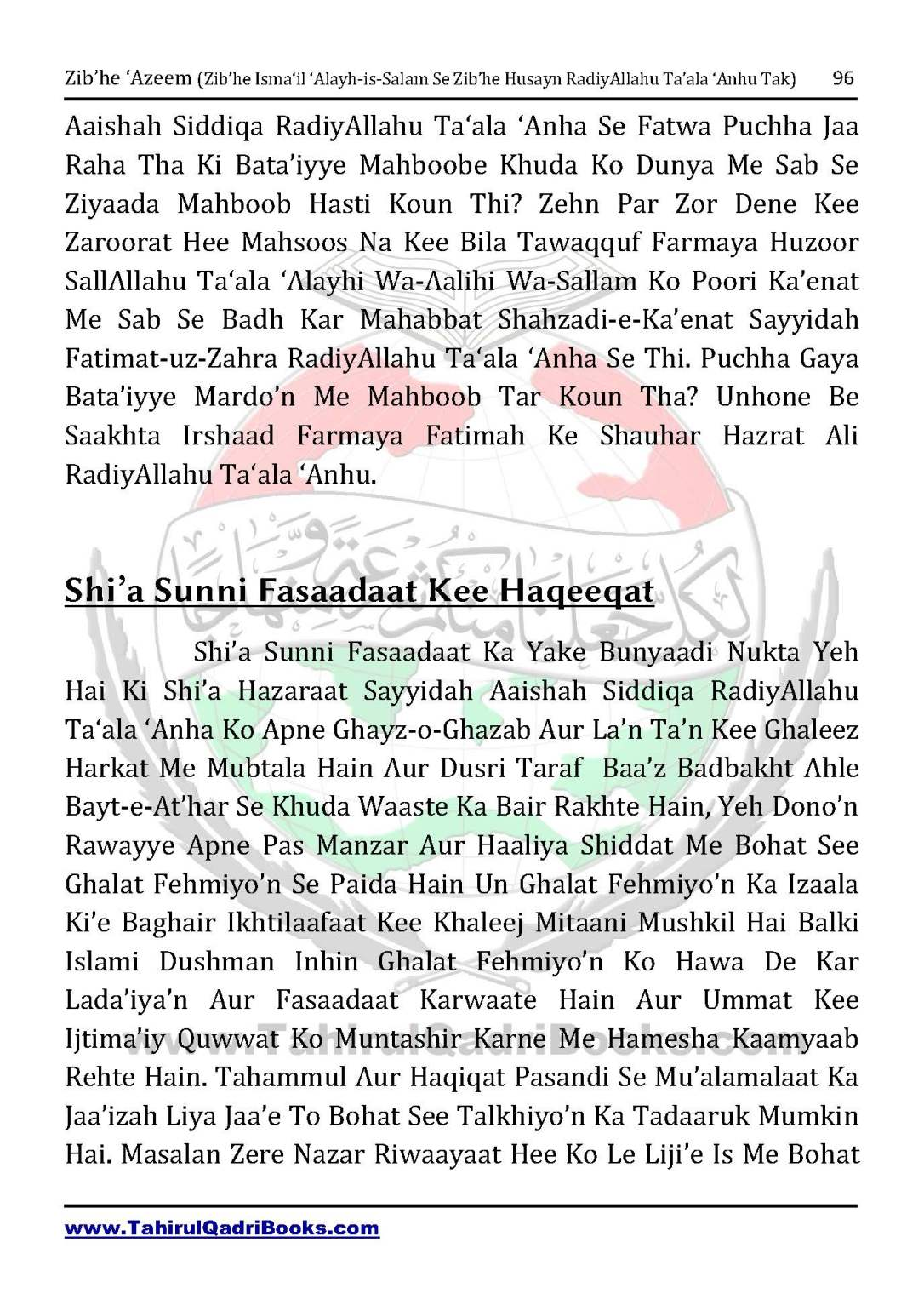 zib_he-e28098azeem-zib_he-ismacabbil-se-zib_he-husayn-tak-in-roman-urdu-unlocked_Page_096