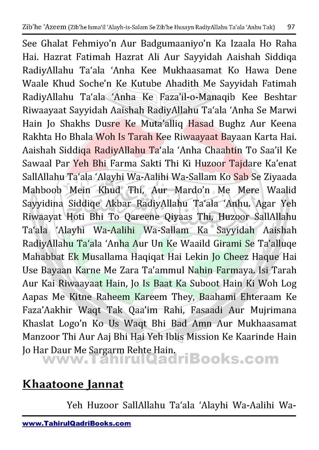 zib_he-e28098azeem-zib_he-ismacabbil-se-zib_he-husayn-tak-in-roman-urdu-unlocked_Page_097