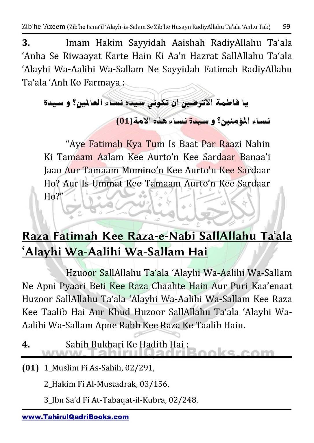 zib_he-e28098azeem-zib_he-ismacabbil-se-zib_he-husayn-tak-in-roman-urdu-unlocked_Page_099