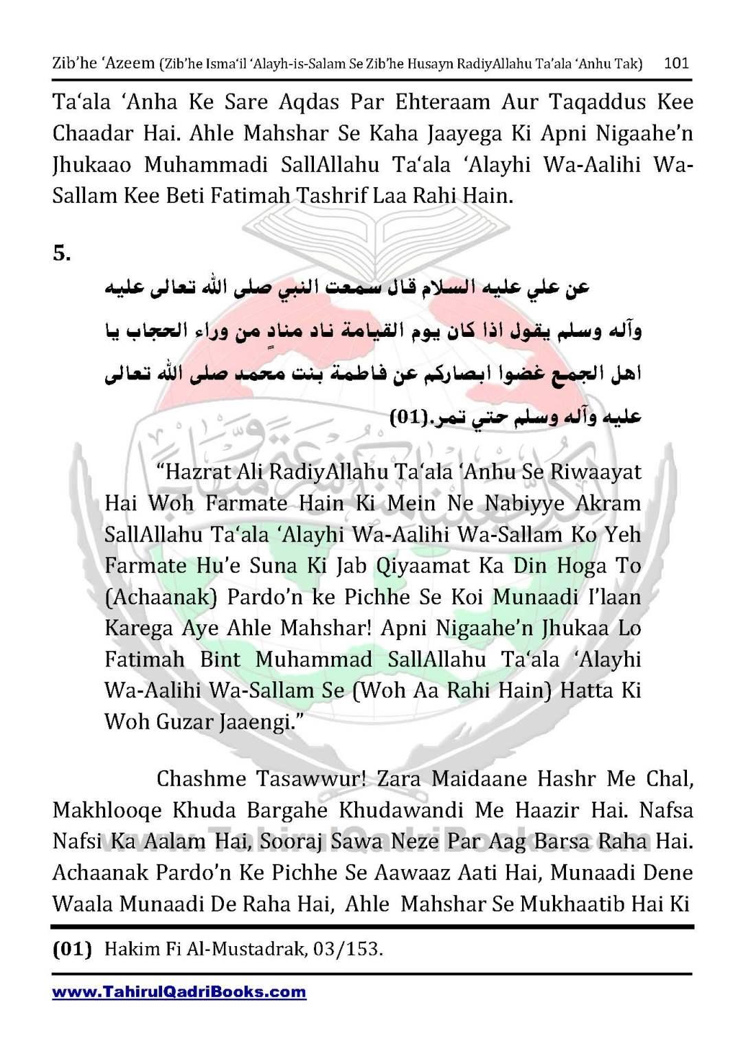 zib_he-e28098azeem-zib_he-ismacabbil-se-zib_he-husayn-tak-in-roman-urdu-unlocked_Page_101