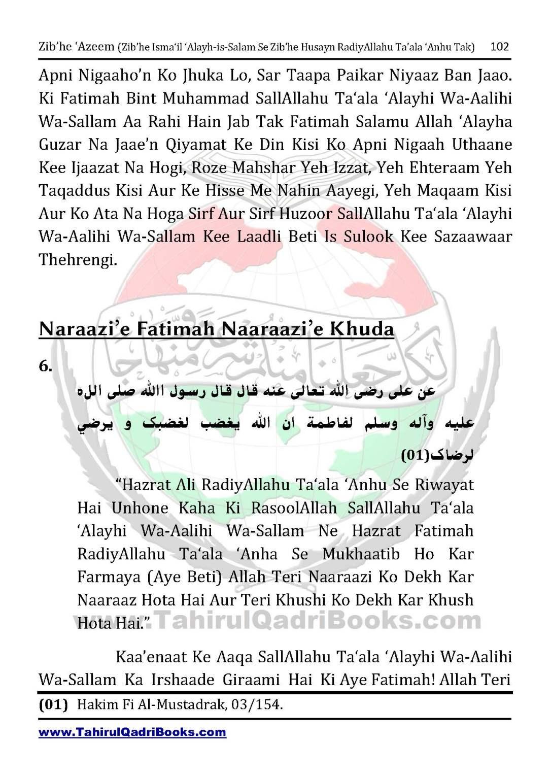 zib_he-e28098azeem-zib_he-ismacabbil-se-zib_he-husayn-tak-in-roman-urdu-unlocked_Page_102