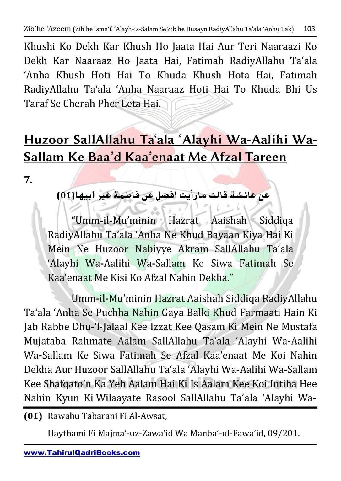 zib_he-e28098azeem-zib_he-ismacabbil-se-zib_he-husayn-tak-in-roman-urdu-unlocked_Page_103