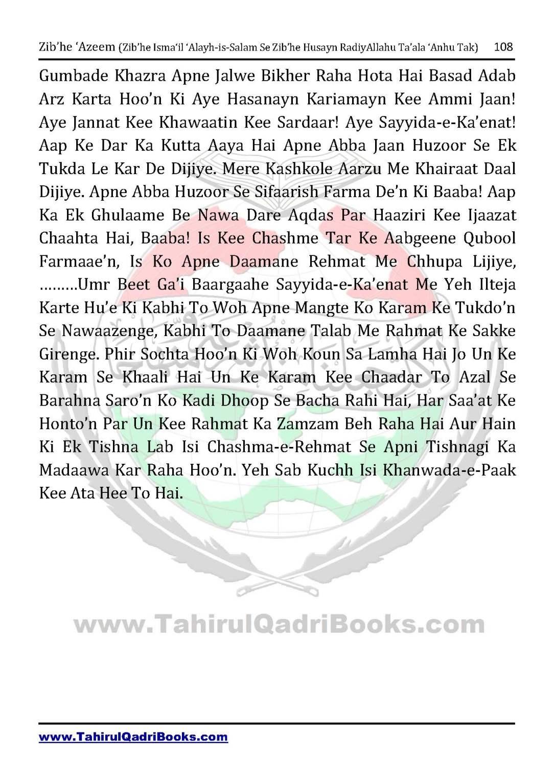 zib_he-e28098azeem-zib_he-ismacabbil-se-zib_he-husayn-tak-in-roman-urdu-unlocked_Page_108