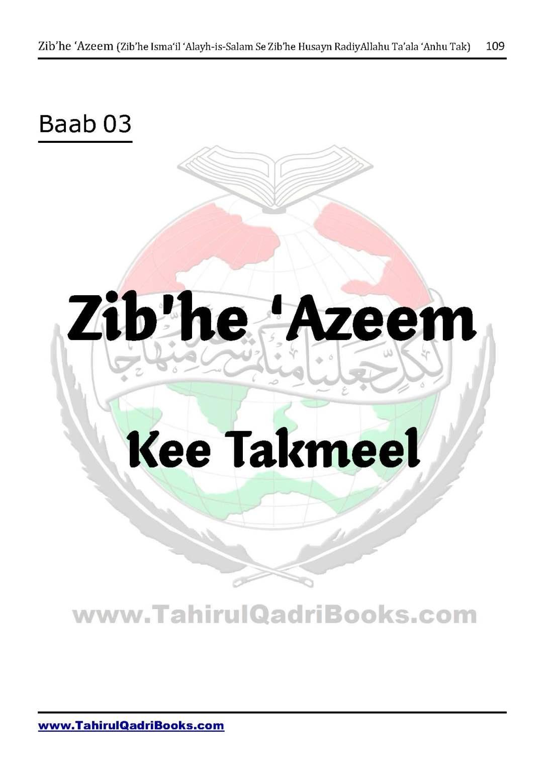 zib_he-e28098azeem-zib_he-ismacabbil-se-zib_he-husayn-tak-in-roman-urdu-unlocked_Page_109