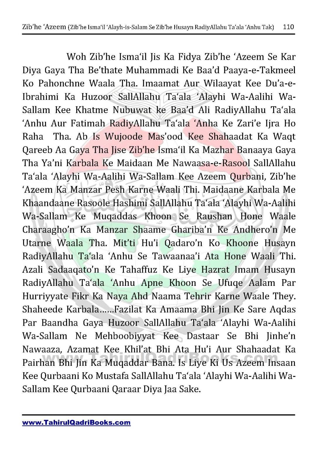 zib_he-e28098azeem-zib_he-ismacabbil-se-zib_he-husayn-tak-in-roman-urdu-unlocked_Page_110