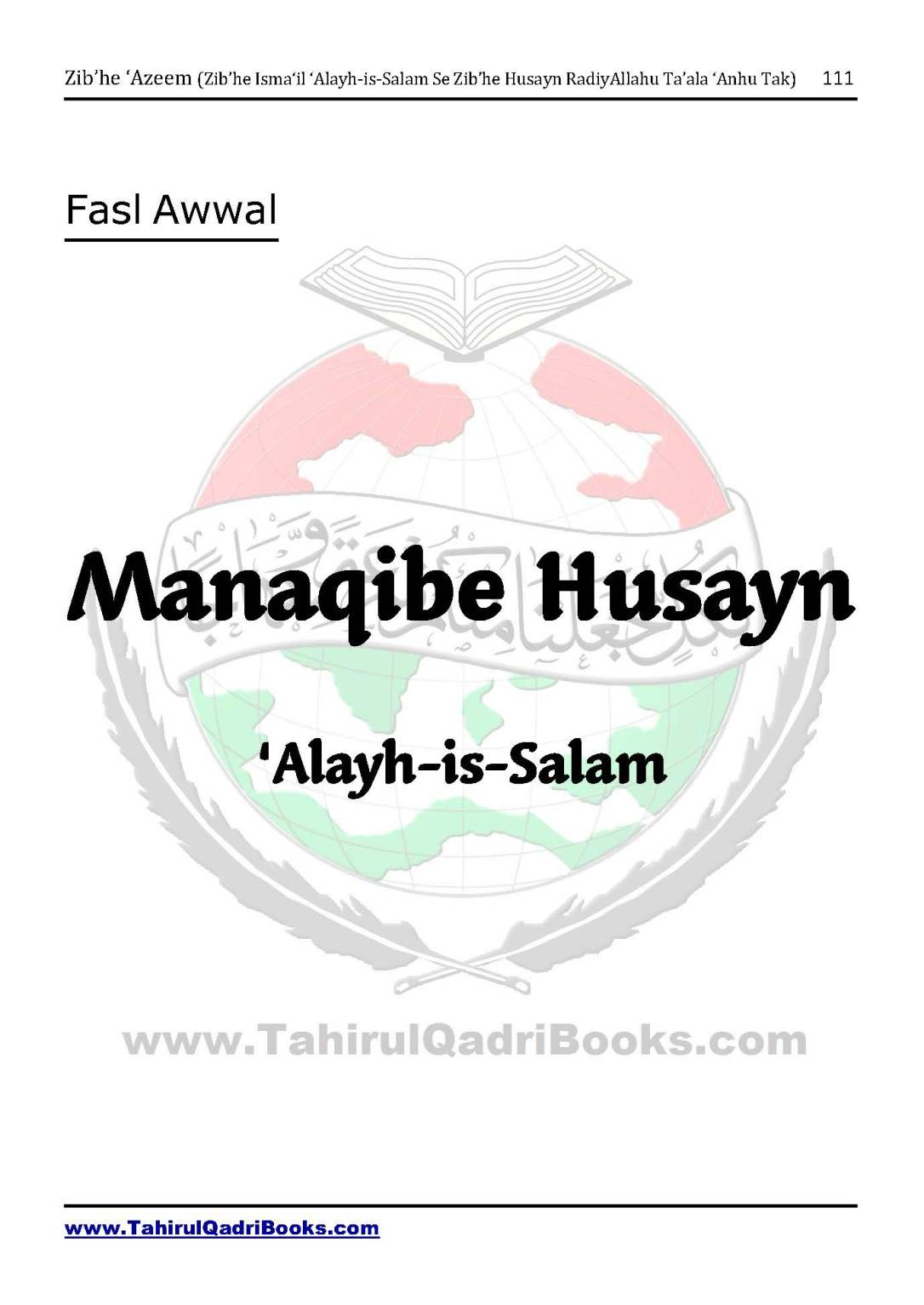 zib_he-e28098azeem-zib_he-ismacabbil-se-zib_he-husayn-tak-in-roman-urdu-unlocked_Page_111