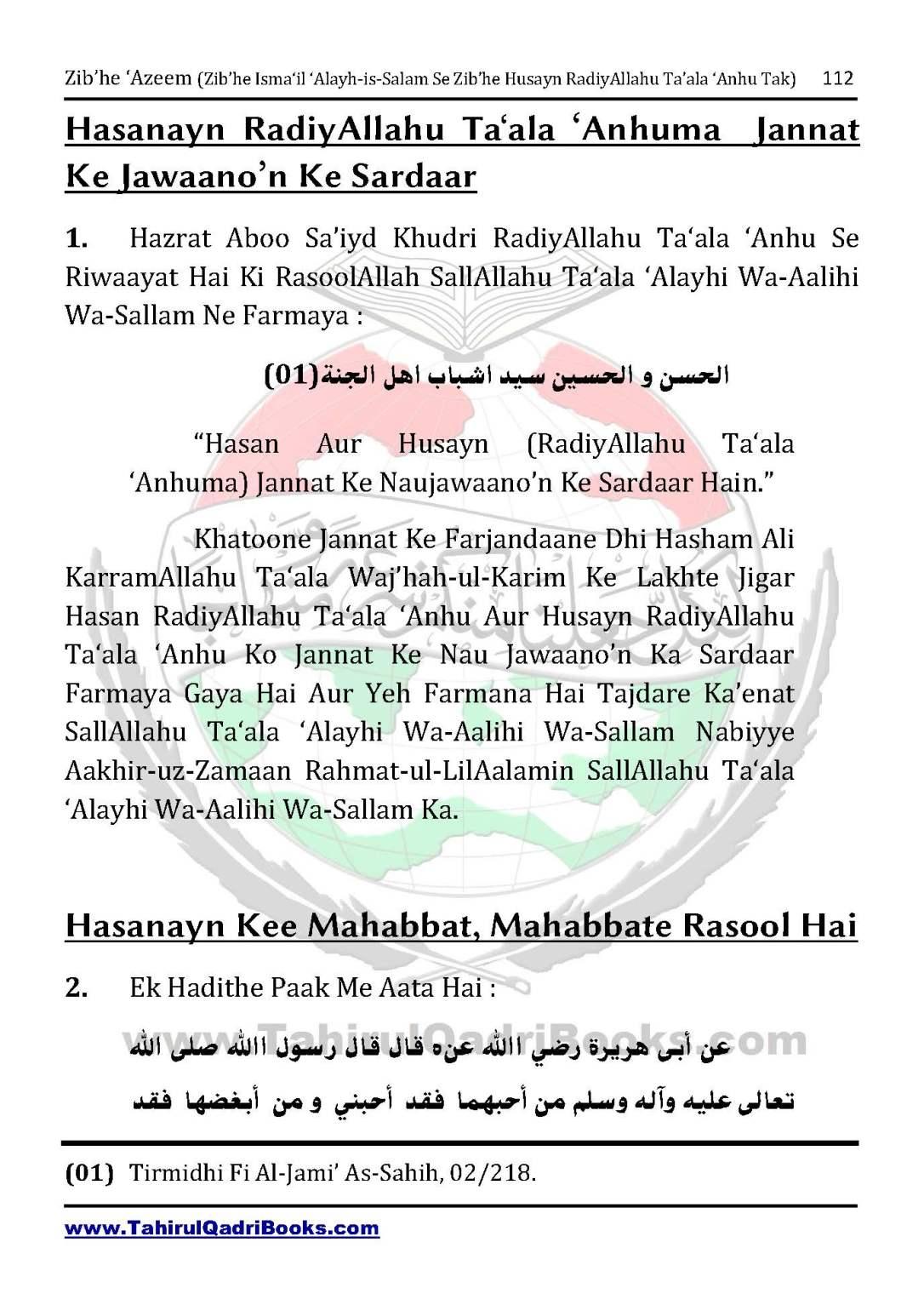 zib_he-e28098azeem-zib_he-ismacabbil-se-zib_he-husayn-tak-in-roman-urdu-unlocked_Page_112