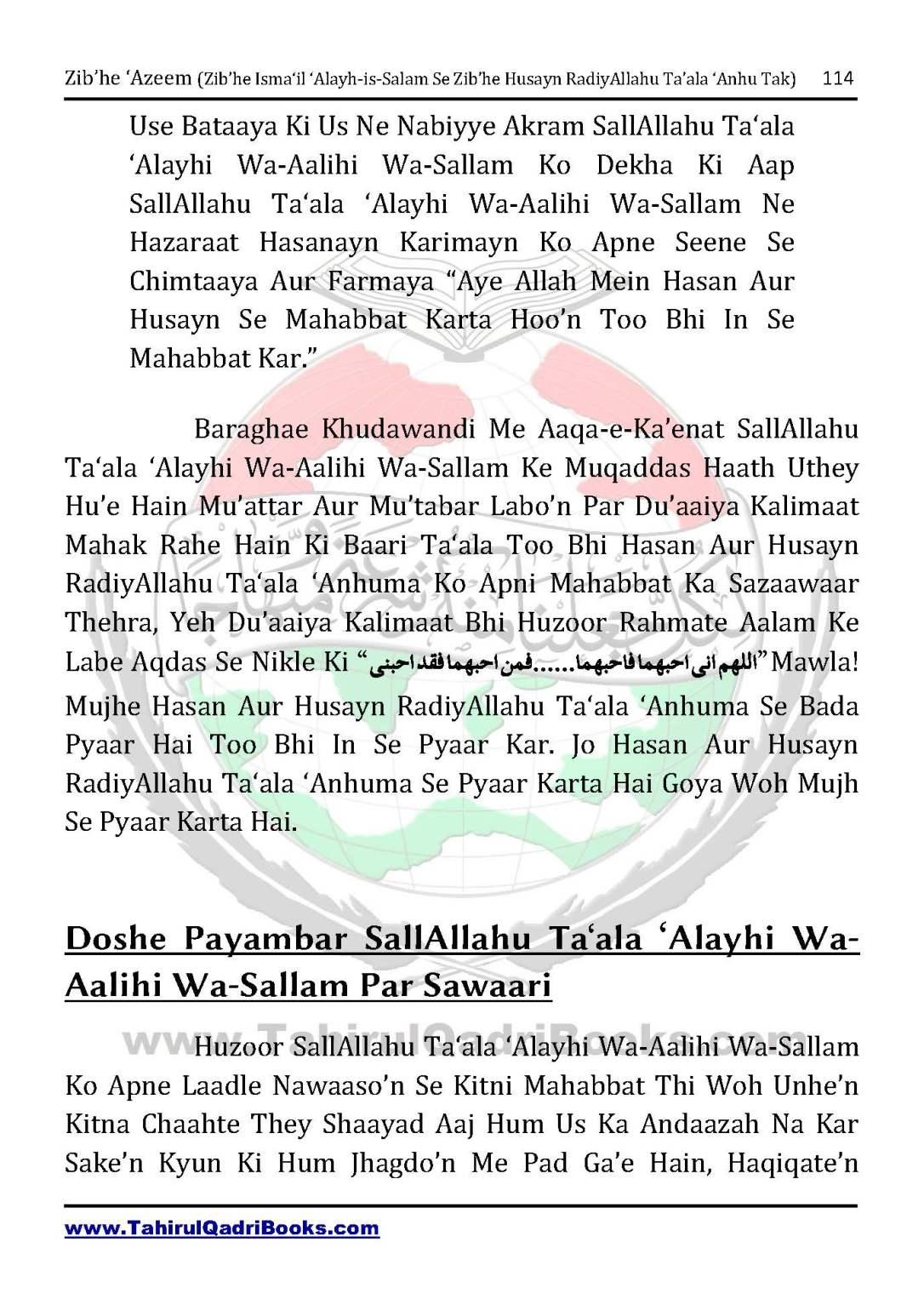 zib_he-e28098azeem-zib_he-ismacabbil-se-zib_he-husayn-tak-in-roman-urdu-unlocked_Page_114