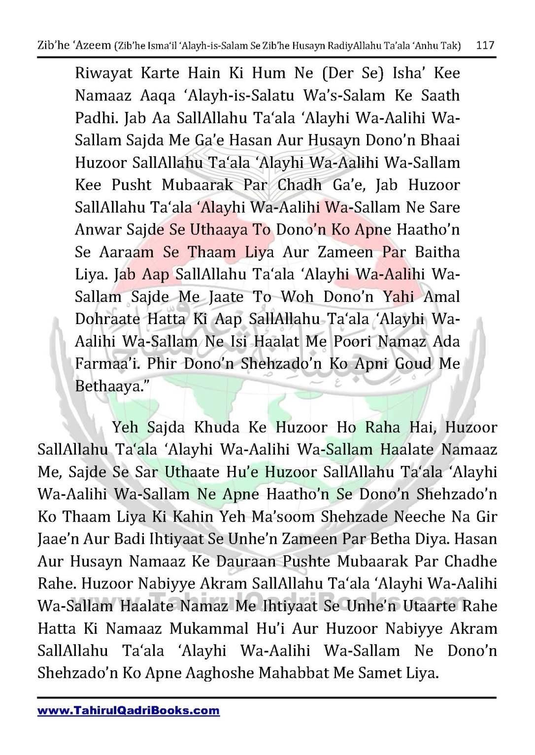 zib_he-e28098azeem-zib_he-ismacabbil-se-zib_he-husayn-tak-in-roman-urdu-unlocked_Page_117
