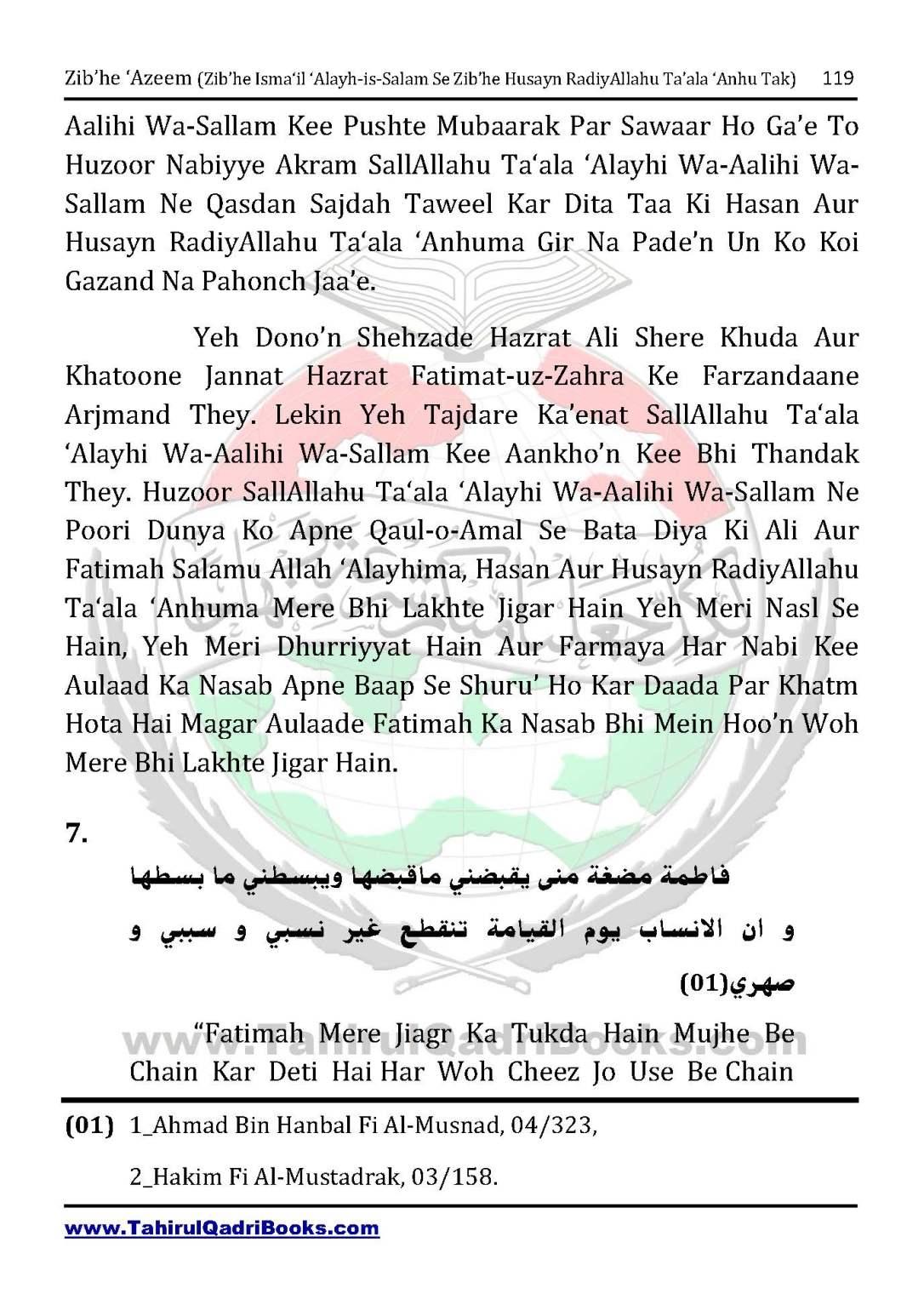 zib_he-e28098azeem-zib_he-ismacabbil-se-zib_he-husayn-tak-in-roman-urdu-unlocked_Page_119