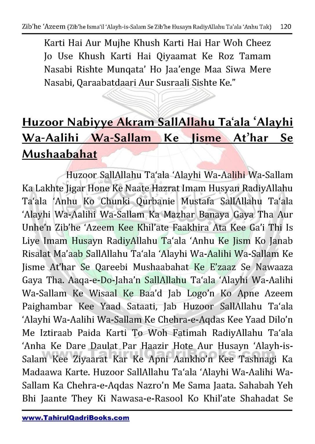 zib_he-e28098azeem-zib_he-ismacabbil-se-zib_he-husayn-tak-in-roman-urdu-unlocked_Page_120