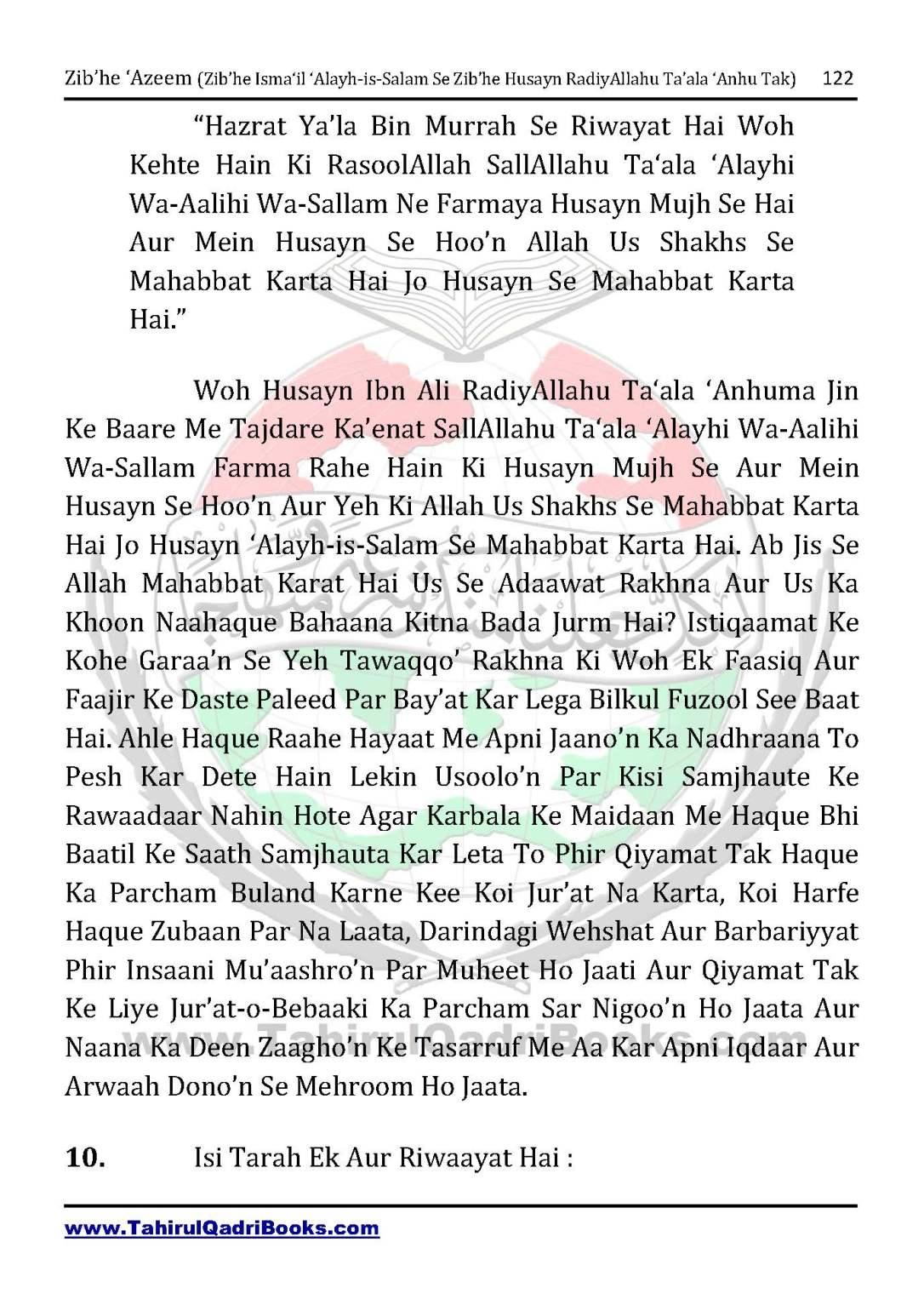 zib_he-e28098azeem-zib_he-ismacabbil-se-zib_he-husayn-tak-in-roman-urdu-unlocked_Page_122