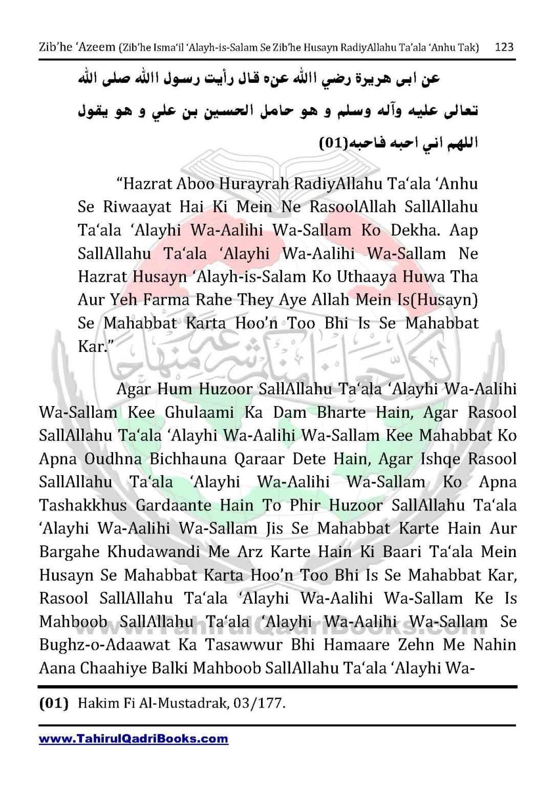 zib_he-e28098azeem-zib_he-ismacabbil-se-zib_he-husayn-tak-in-roman-urdu-unlocked_Page_123