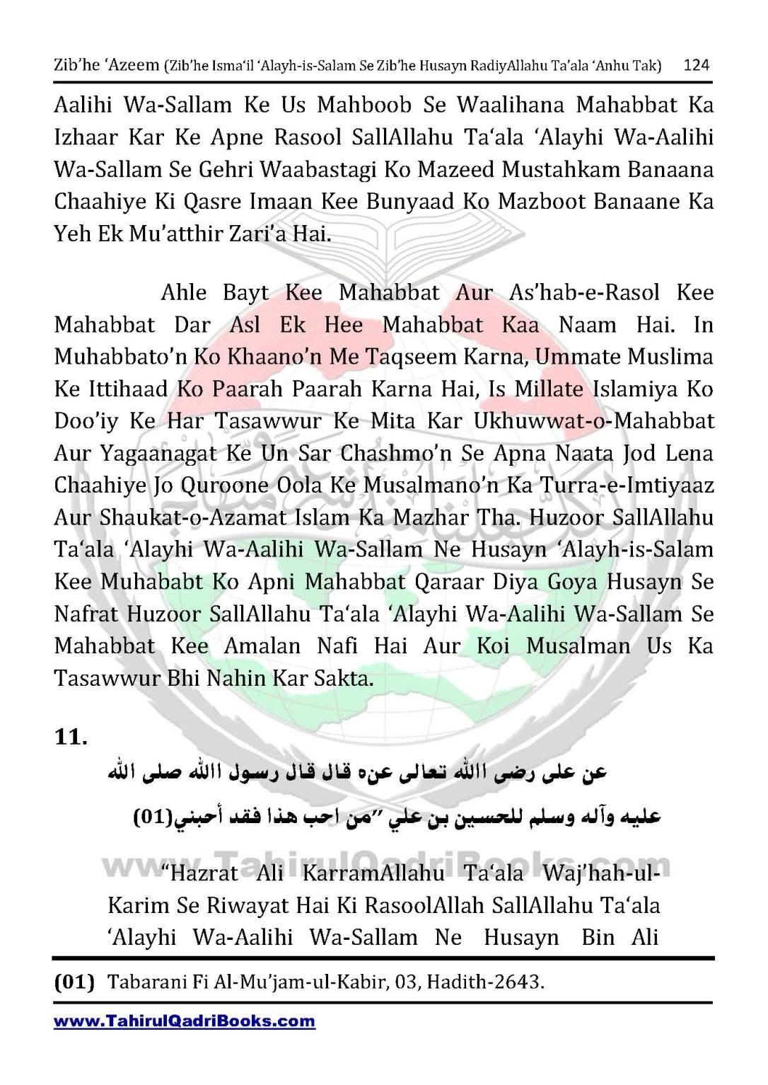zib_he-e28098azeem-zib_he-ismacabbil-se-zib_he-husayn-tak-in-roman-urdu-unlocked_Page_124