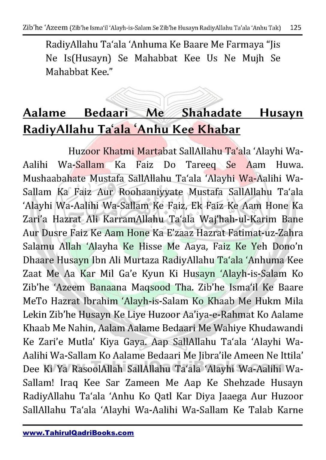 zib_he-e28098azeem-zib_he-ismacabbil-se-zib_he-husayn-tak-in-roman-urdu-unlocked_Page_125