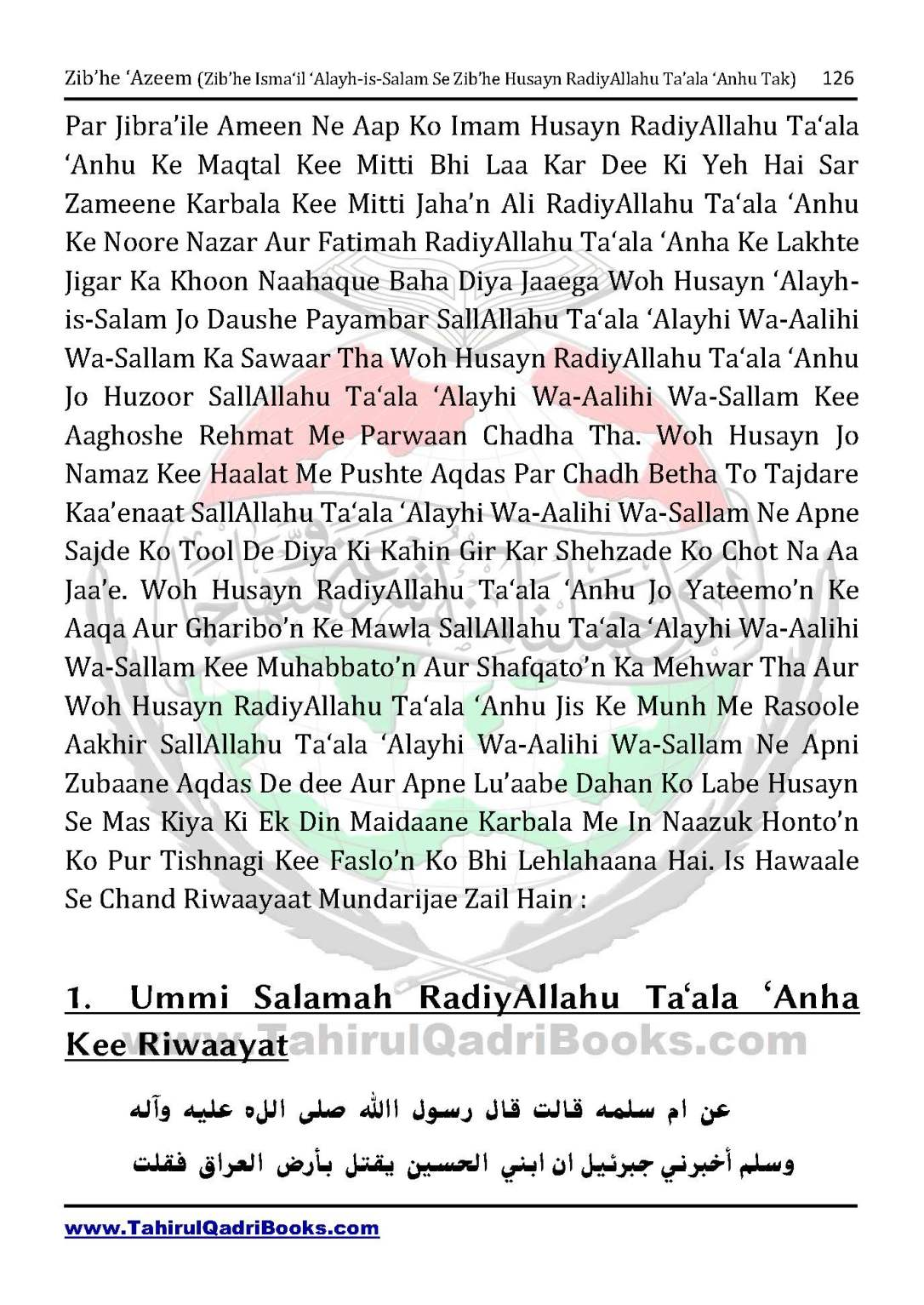 zib_he-e28098azeem-zib_he-ismacabbil-se-zib_he-husayn-tak-in-roman-urdu-unlocked_Page_126