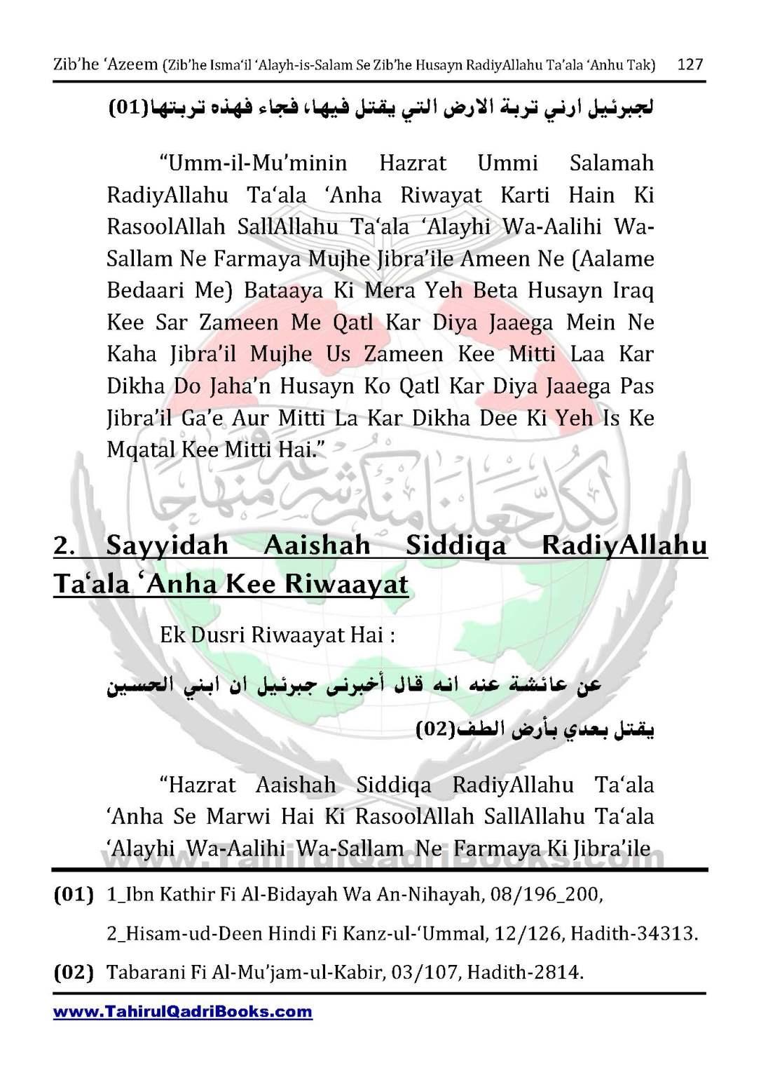 zib_he-e28098azeem-zib_he-ismacabbil-se-zib_he-husayn-tak-in-roman-urdu-unlocked_Page_127