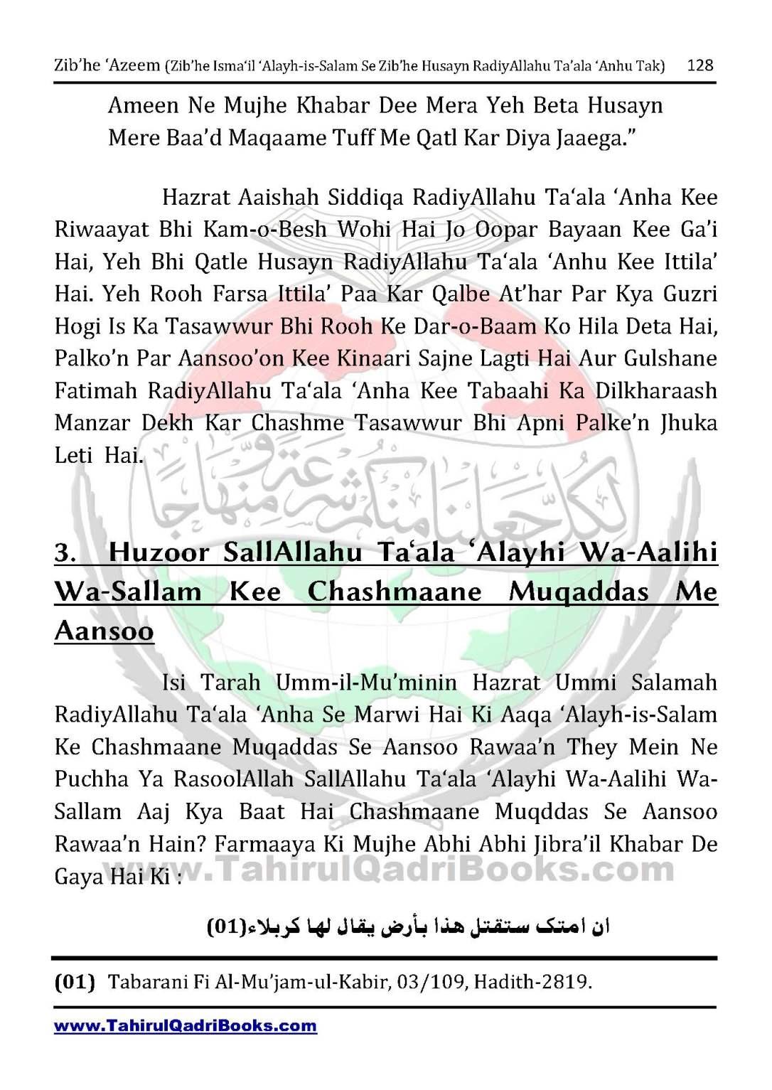 zib_he-e28098azeem-zib_he-ismacabbil-se-zib_he-husayn-tak-in-roman-urdu-unlocked_Page_128