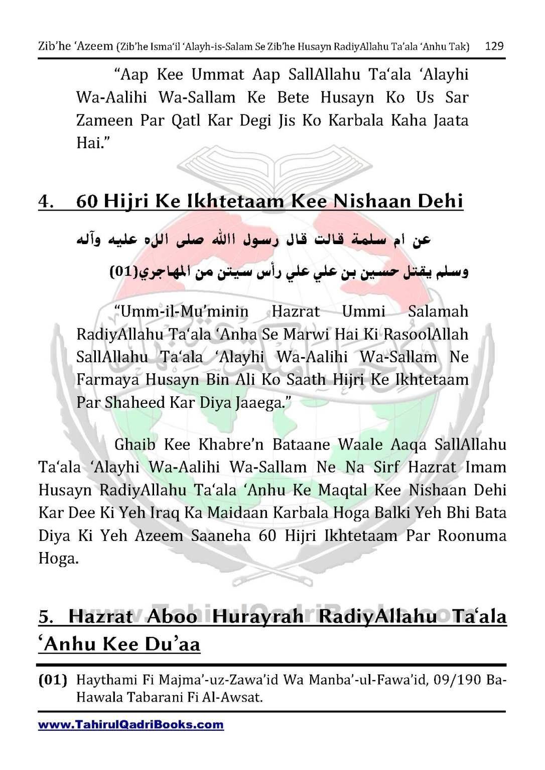 zib_he-e28098azeem-zib_he-ismacabbil-se-zib_he-husayn-tak-in-roman-urdu-unlocked_Page_129