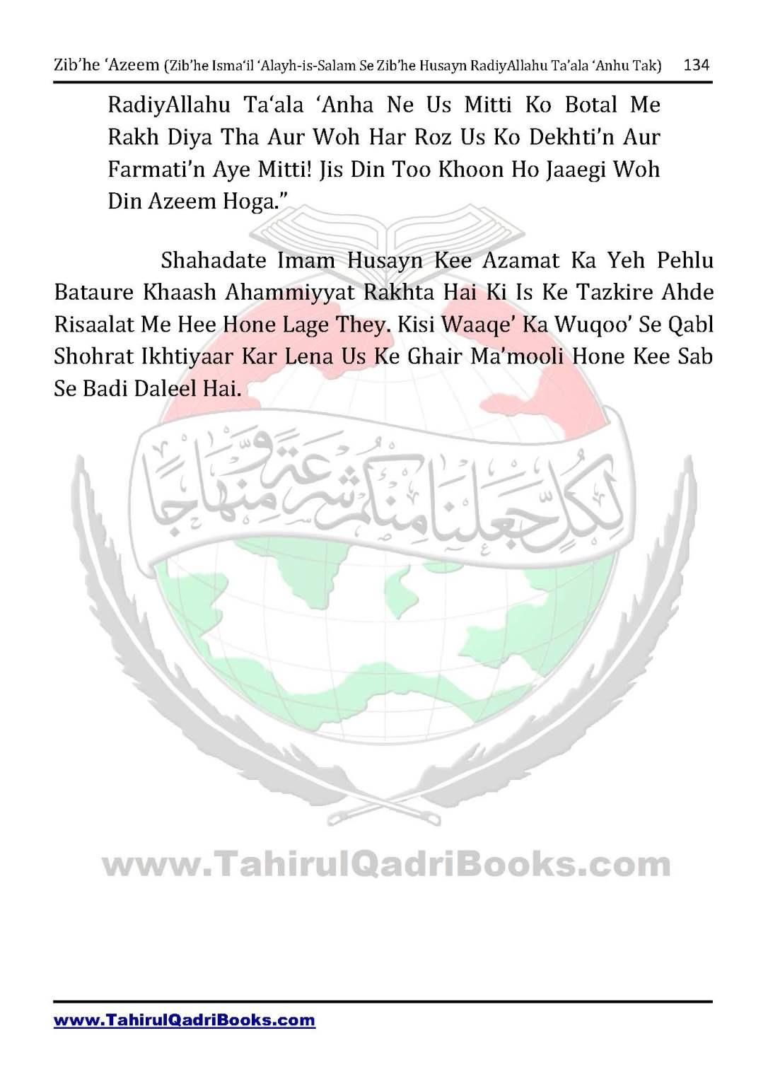 zib_he-e28098azeem-zib_he-ismacabbil-se-zib_he-husayn-tak-in-roman-urdu-unlocked_Page_134
